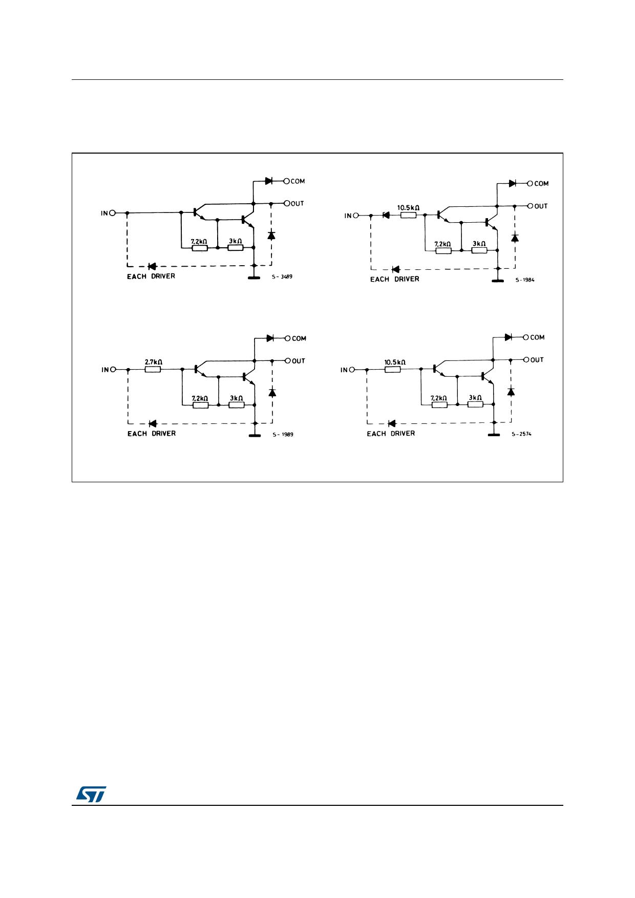 ULN2004 pdf, ピン配列