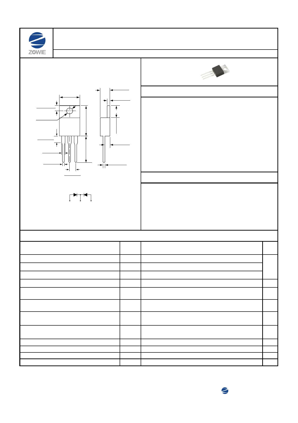 MBR10100CTSH Datasheet, MBR10100CTSH PDF,ピン配置, 機能