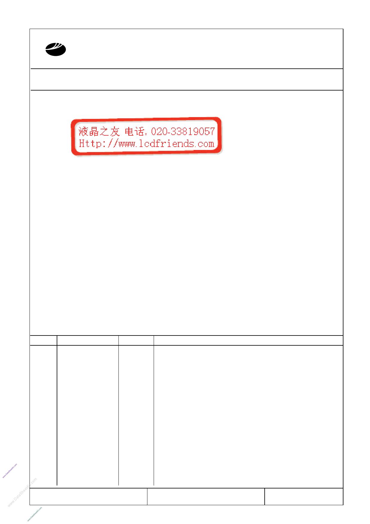 T-51382D064-FW-P-AB datasheet