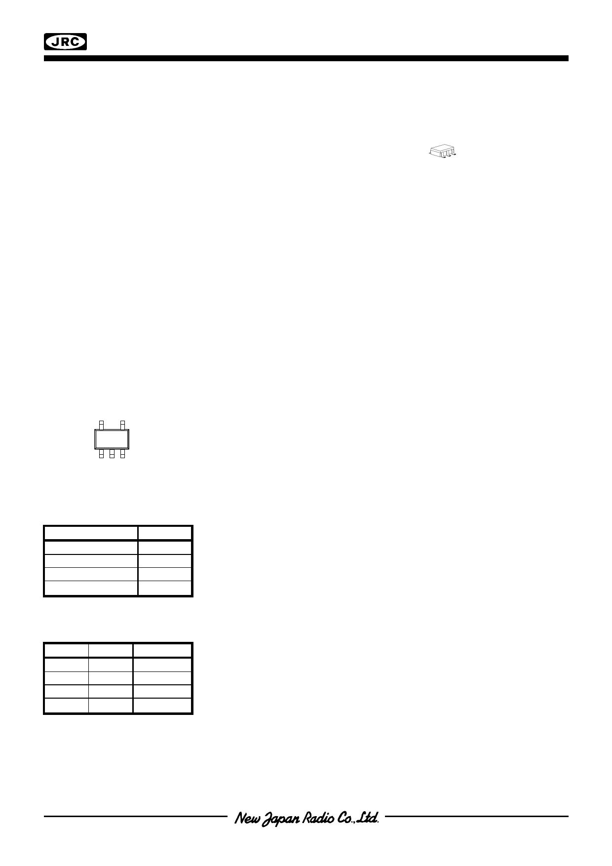 NJU7709 دیتاشیت PDF