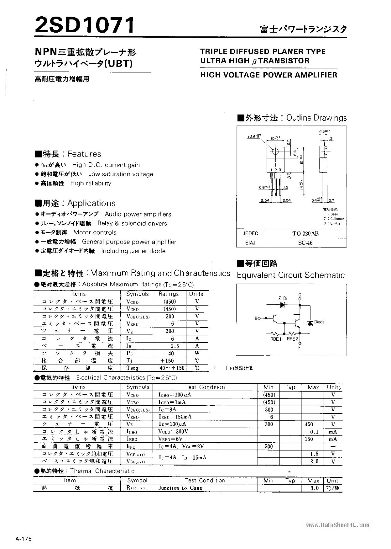 D1071 datasheet