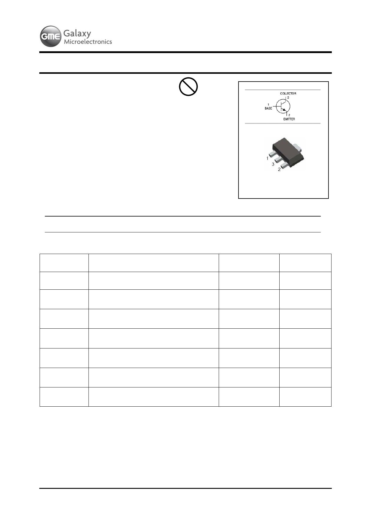 2SC4548 데이터시트 및 2SC4548 PDF