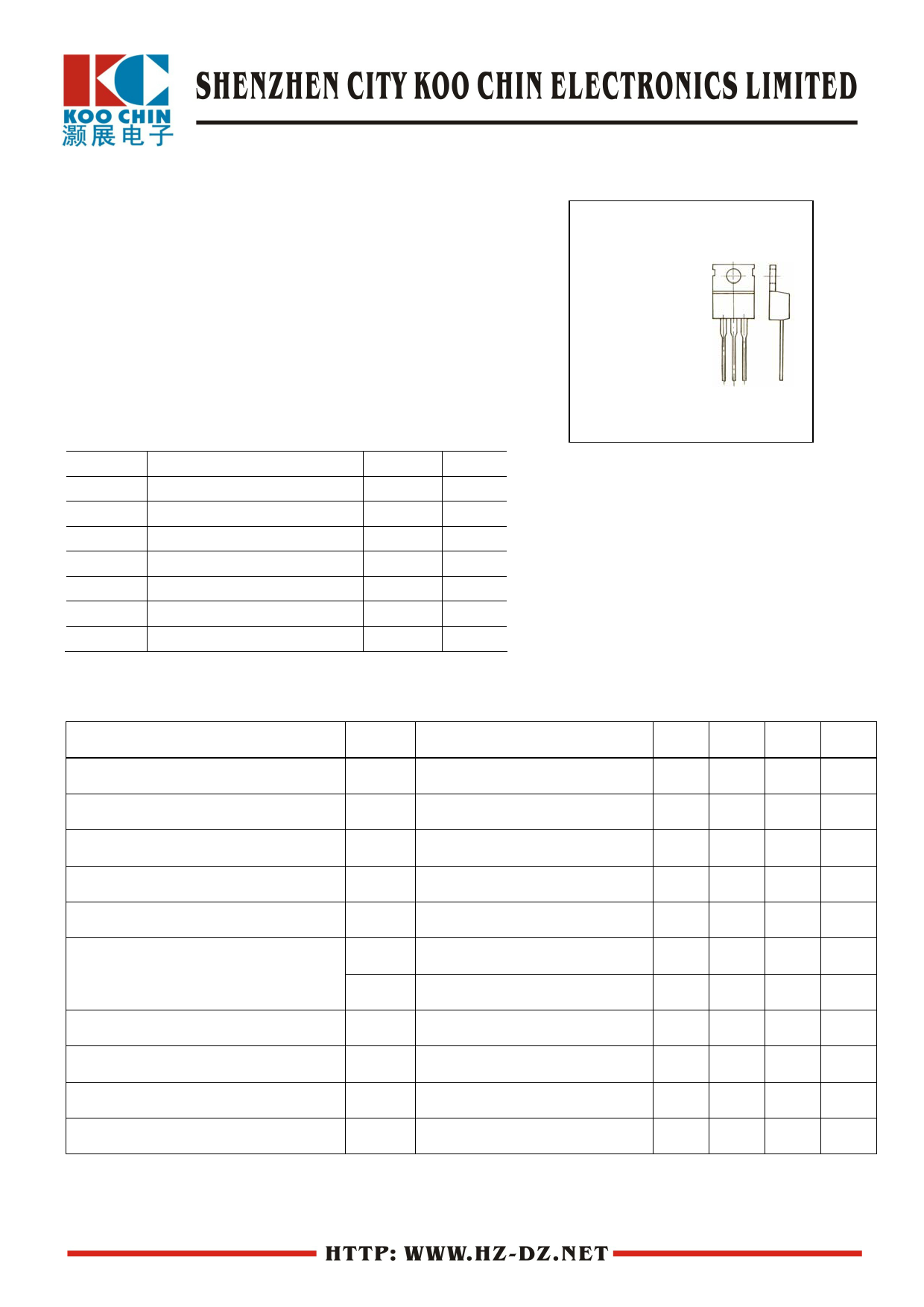 2SC4544 데이터시트 및 2SC4544 PDF