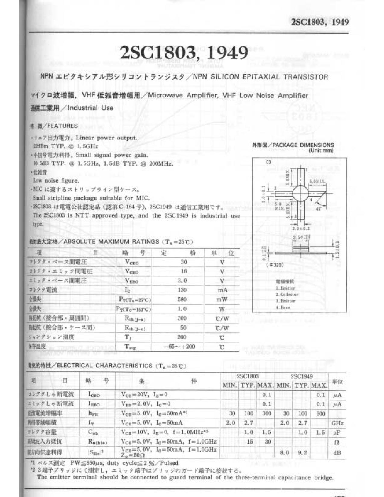 2SC1803 datasheet