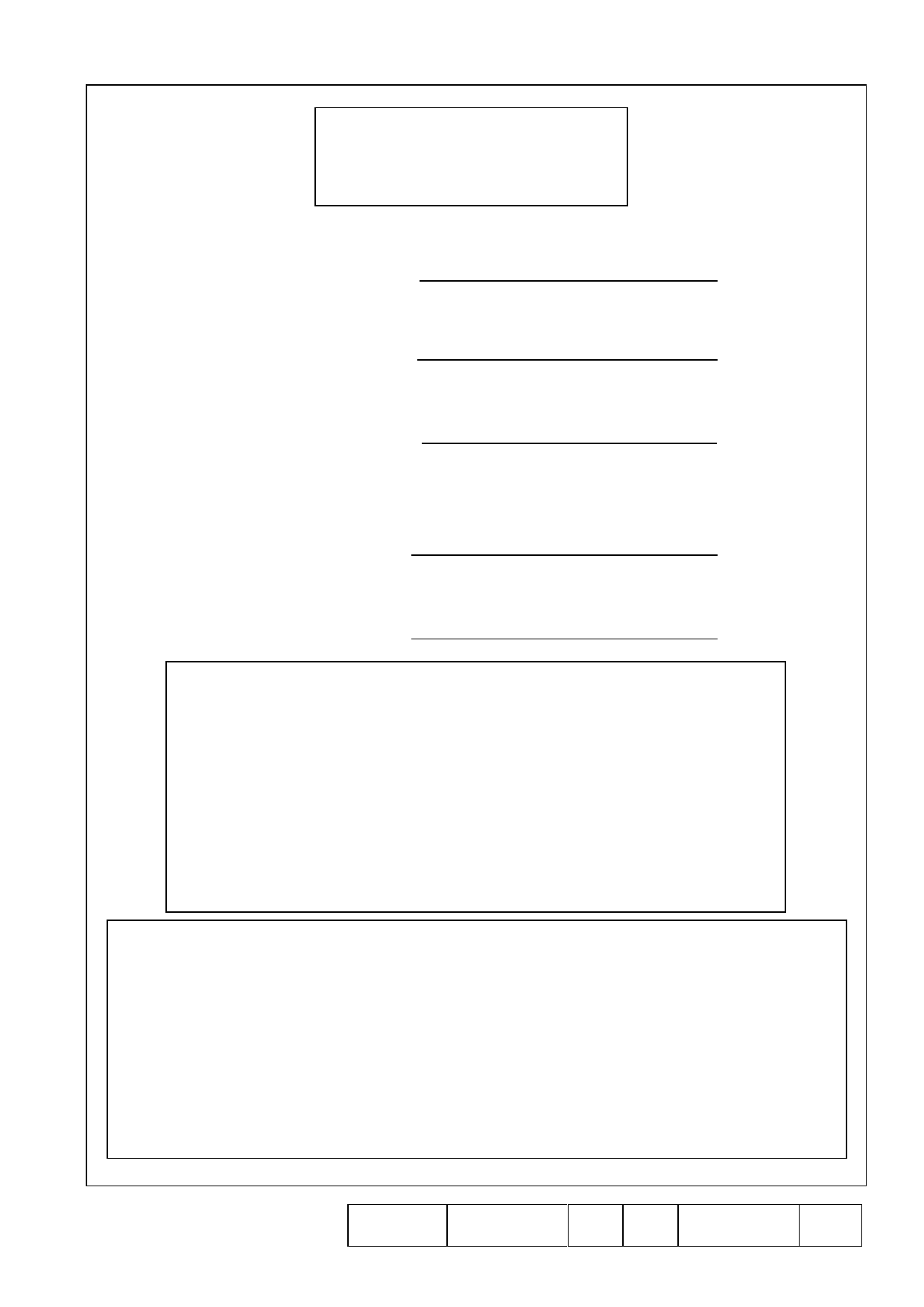 US18650VTC5A دیتاشیت PDF