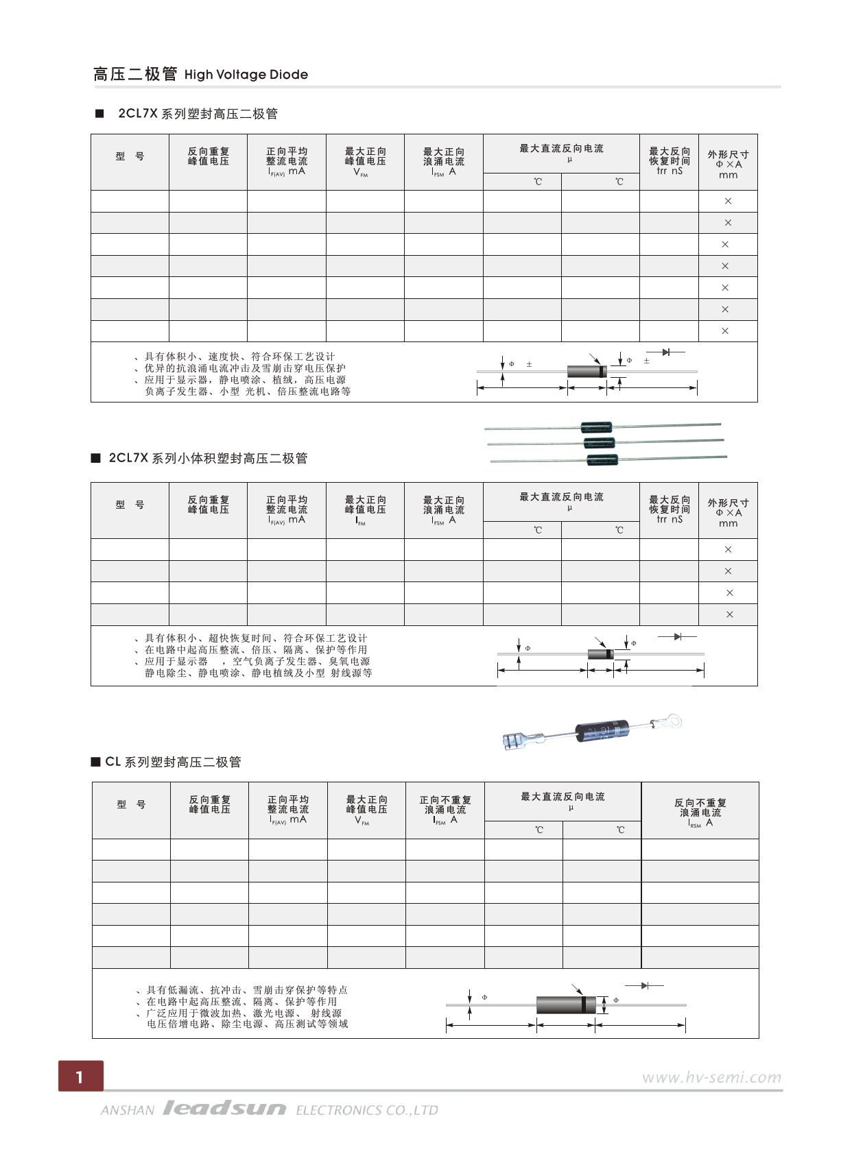 2CL75 datasheet