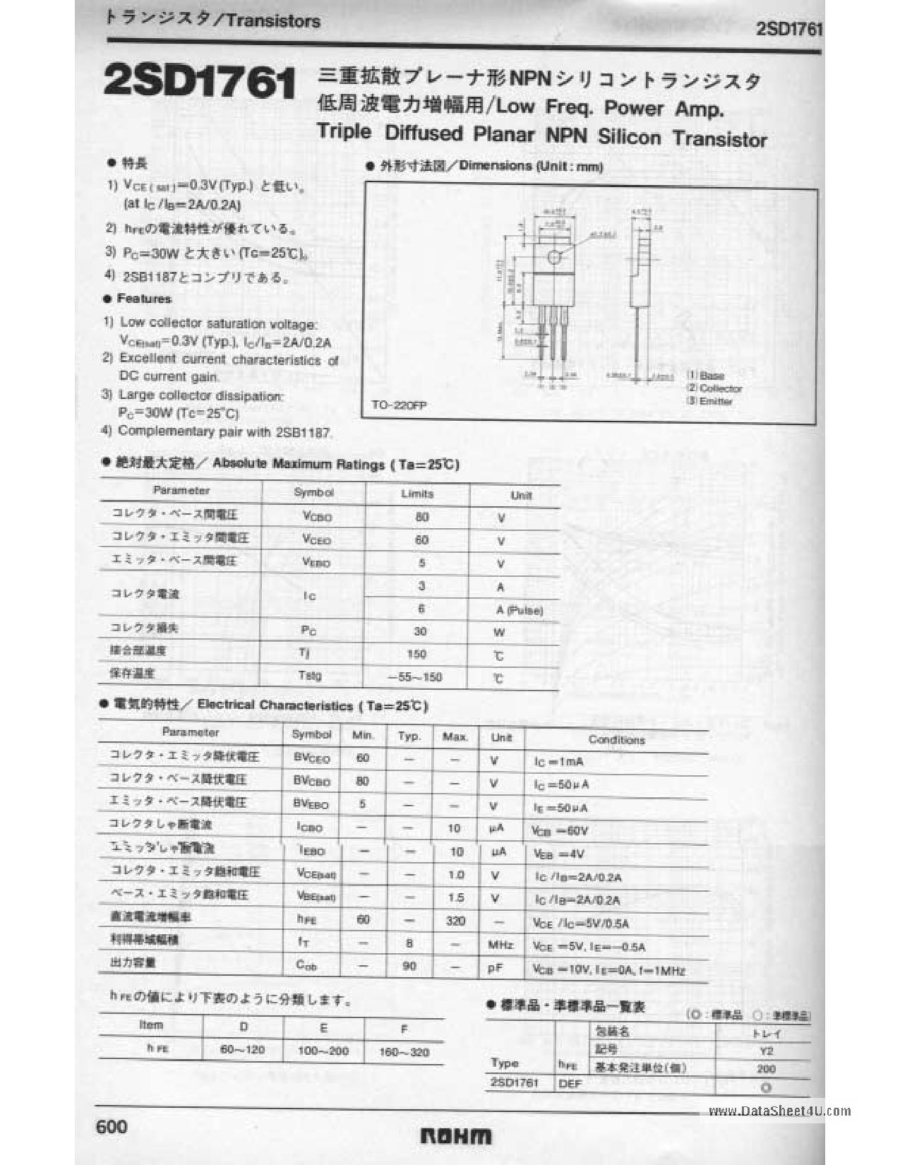 D1761 datasheet pdf image
