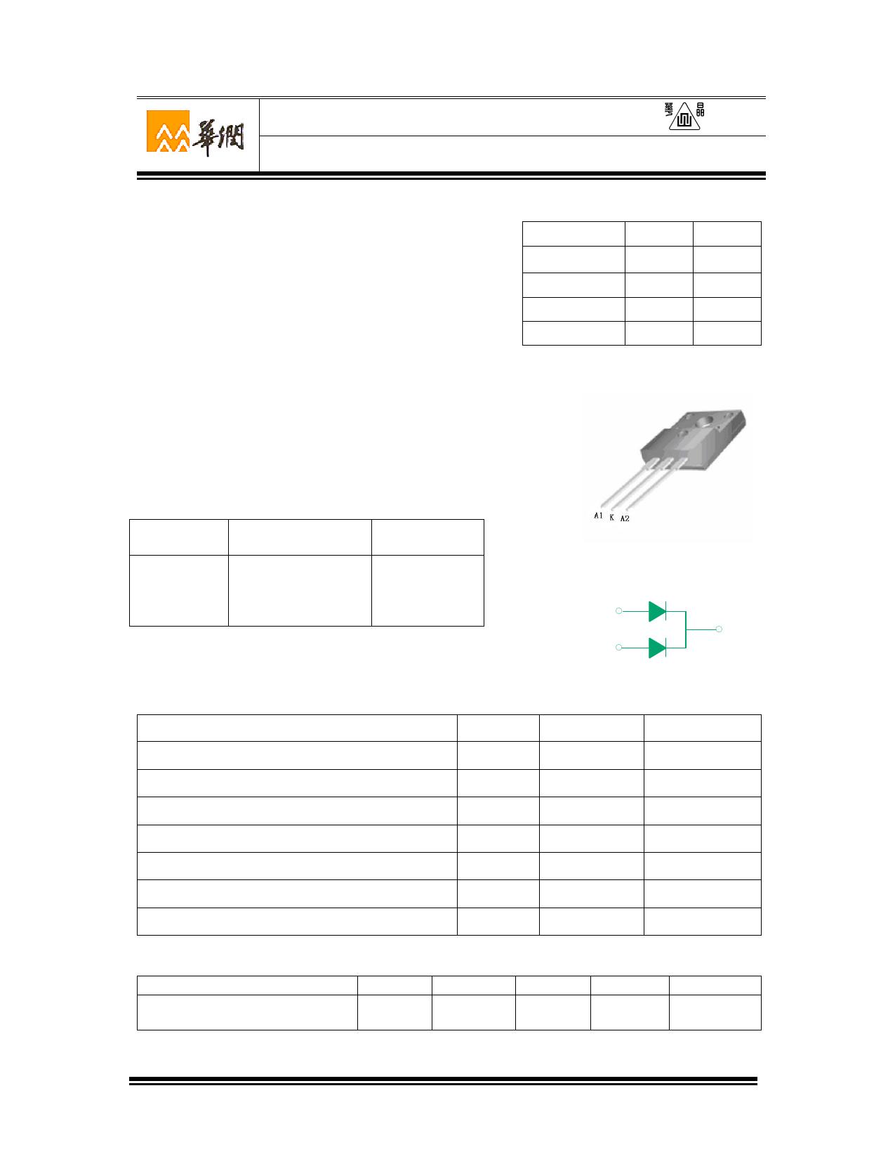 2CR164A9D Datasheet, 2CR164A9D PDF,ピン配置, 機能