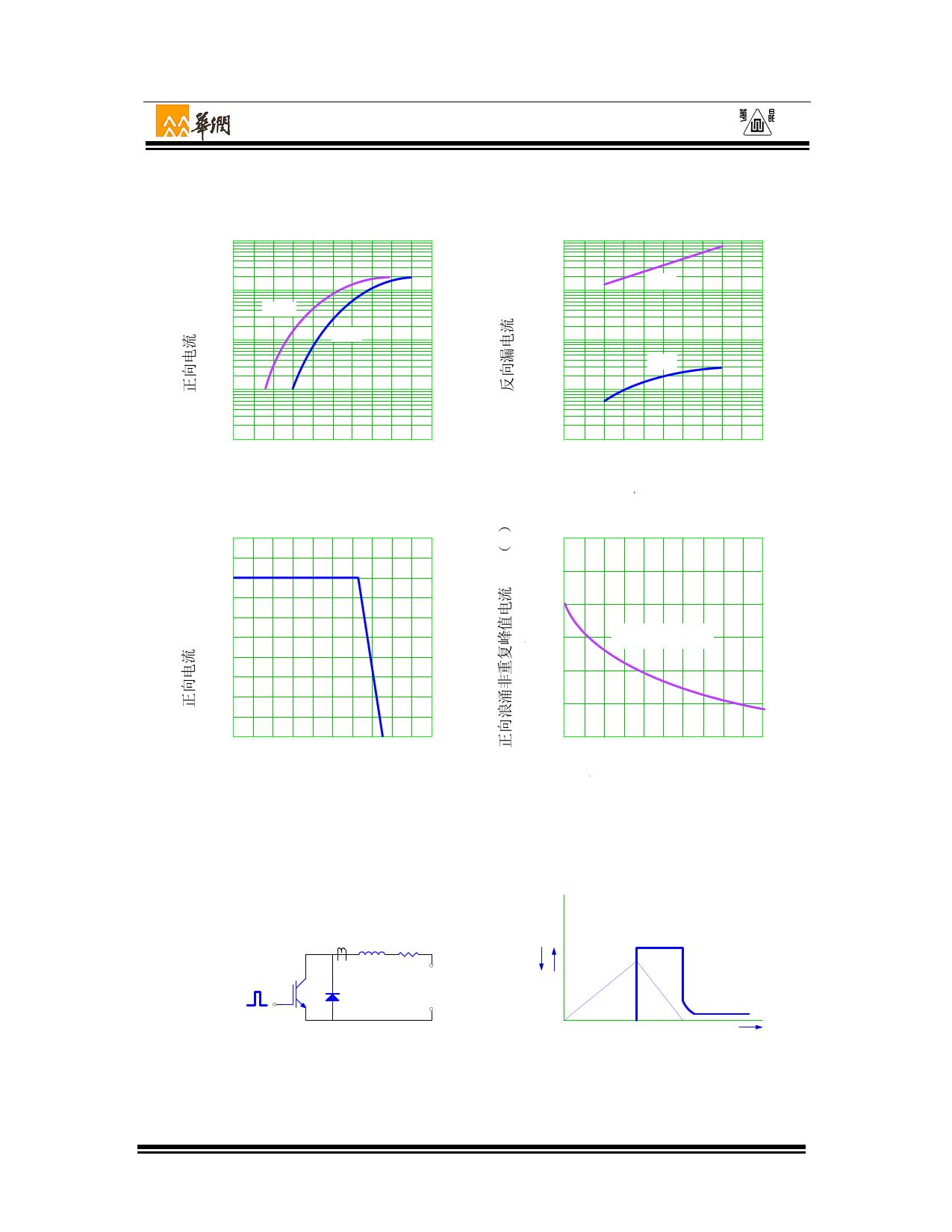 2CR164A9D pdf, ピン配列