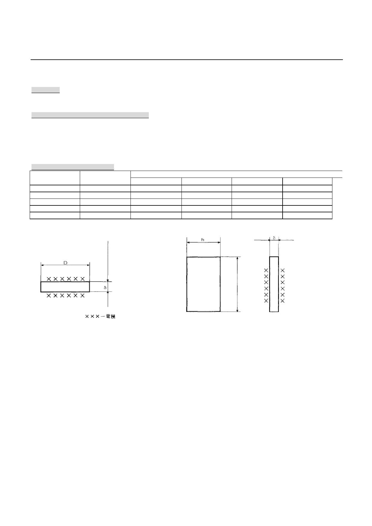 MZ73-9RM diode, scr