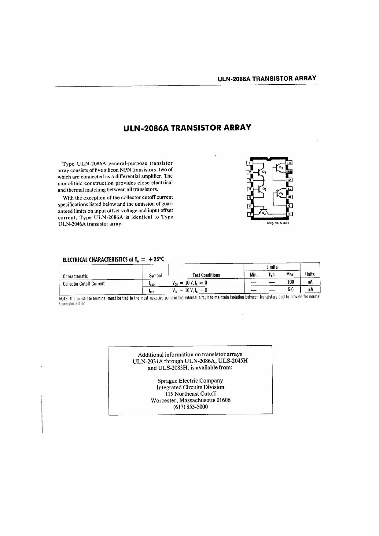 ULN-2086A Datasheet, ULN-2086A PDF,ピン配置, 機能