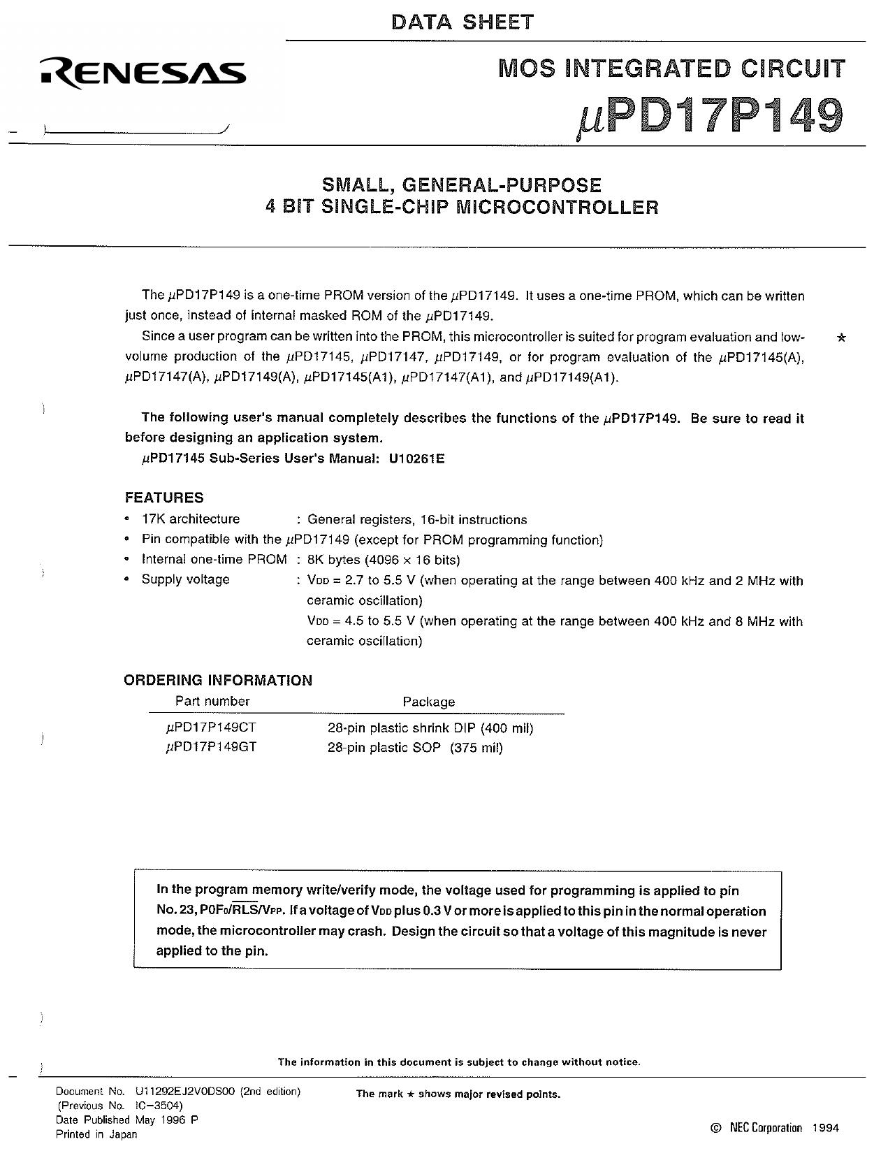 UPD17P149 دیتاشیت PDF