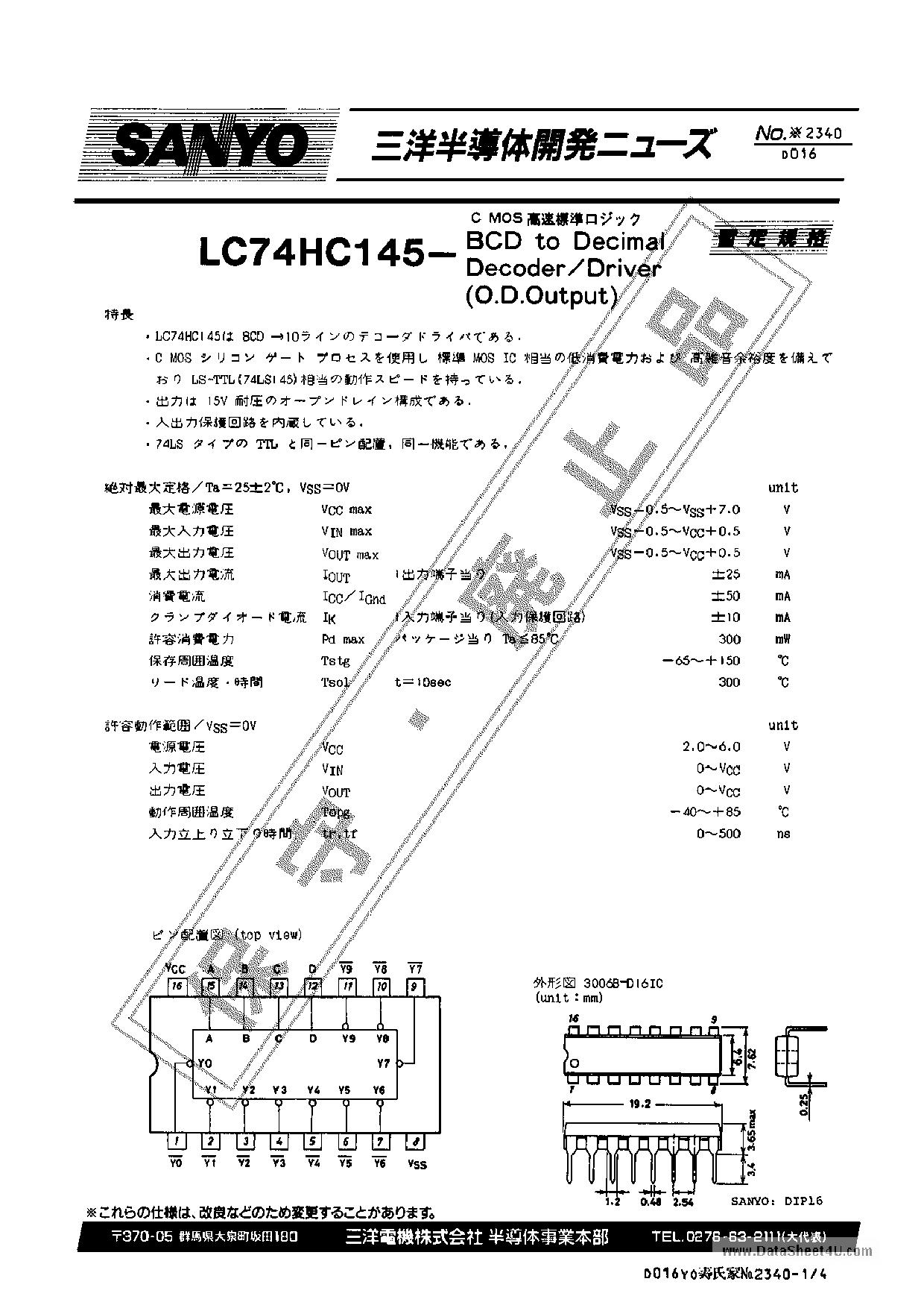 74HC145 image