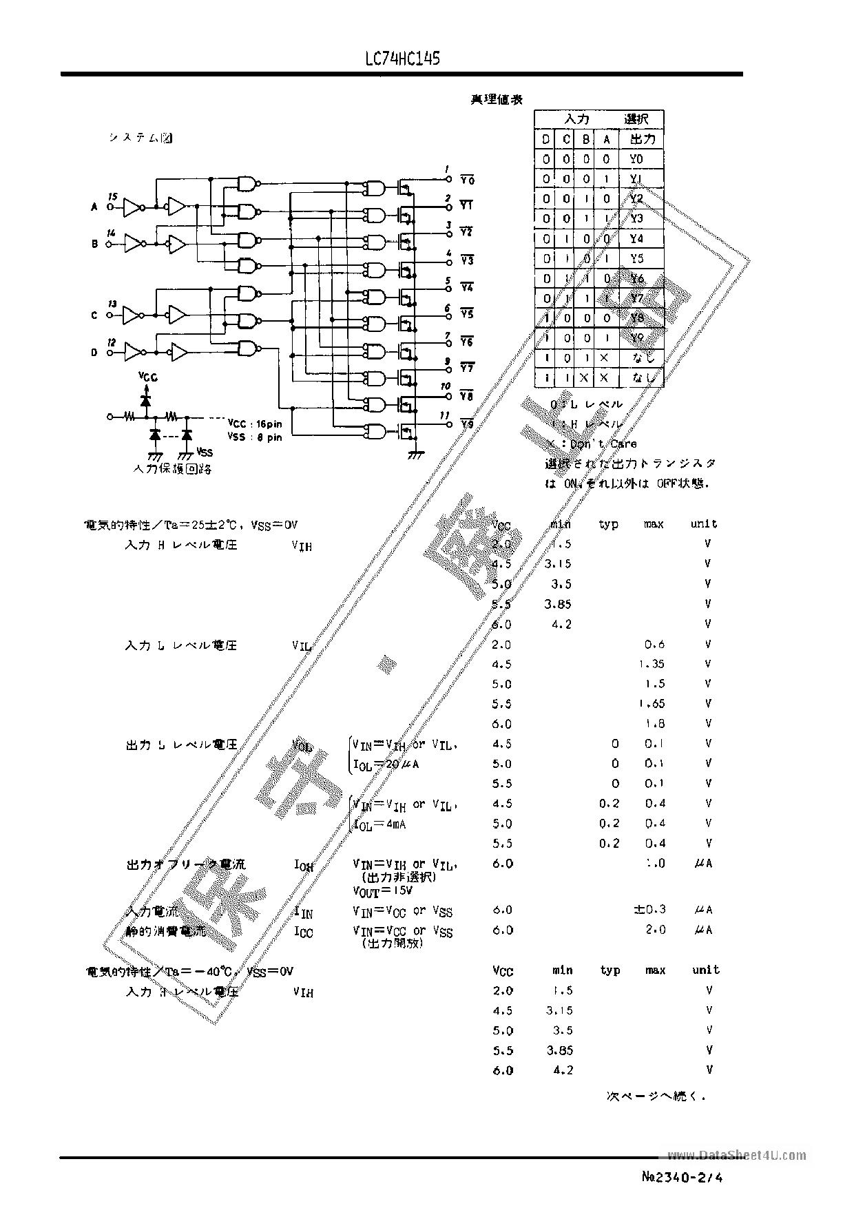 74hc145 datasheet pdf   pinout