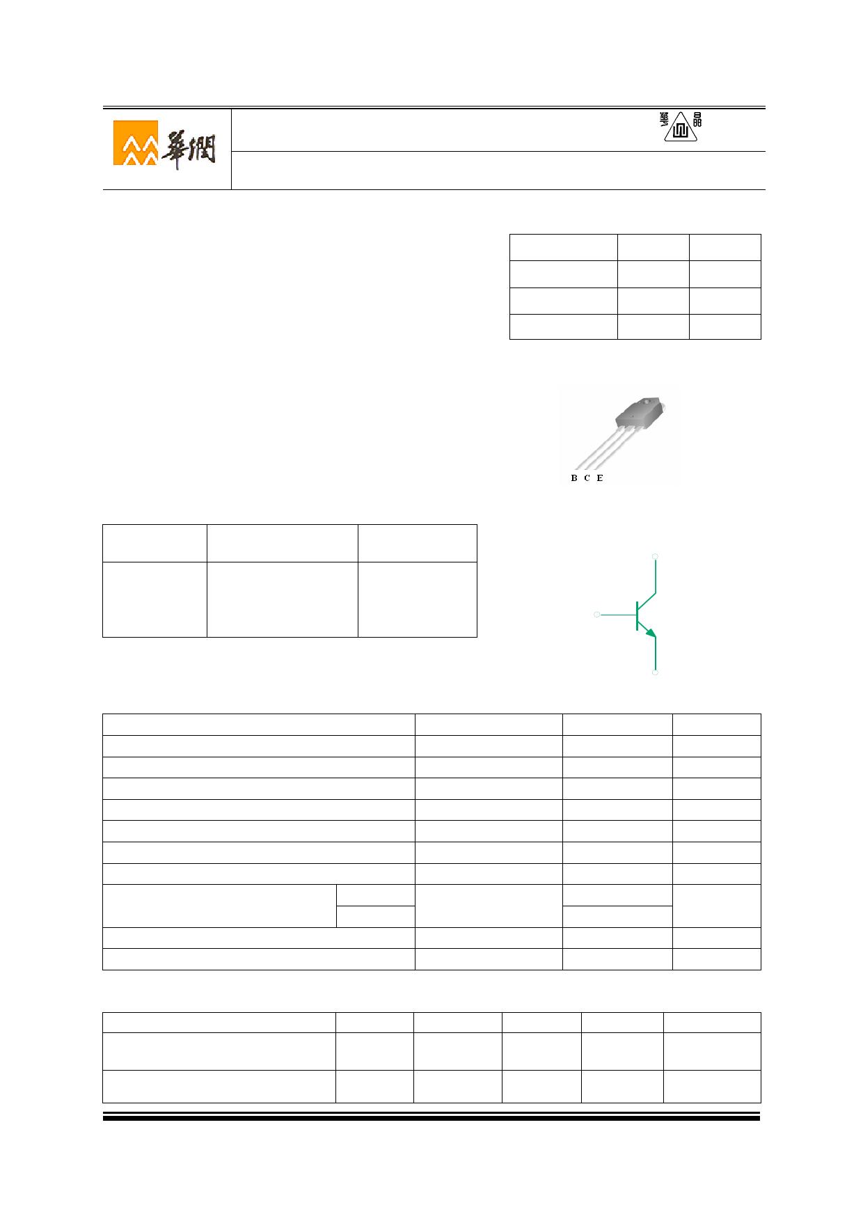 3DD13012AN Datasheet, 3DD13012AN PDF,ピン配置, 機能