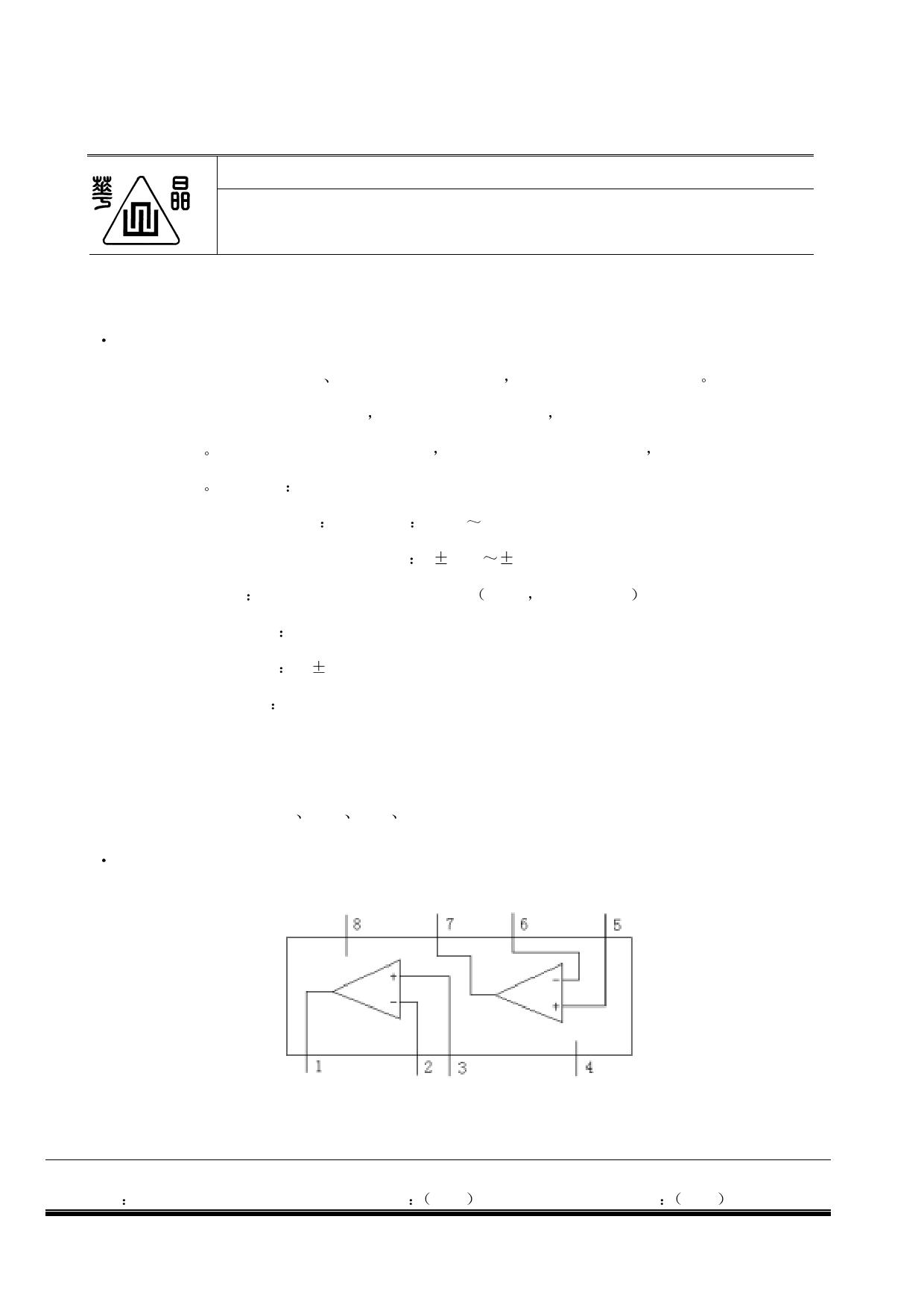 CB393CB دیتاشیت PDF
