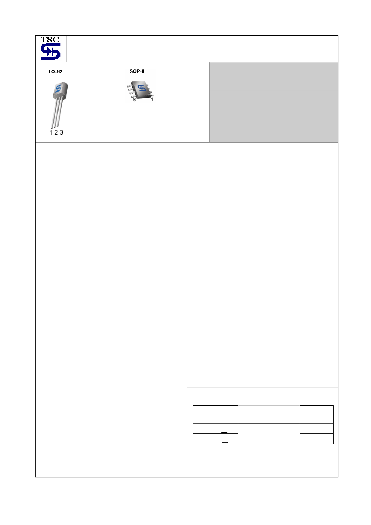 TS2931 Datasheet, TS2931 PDF,ピン配置, 機能
