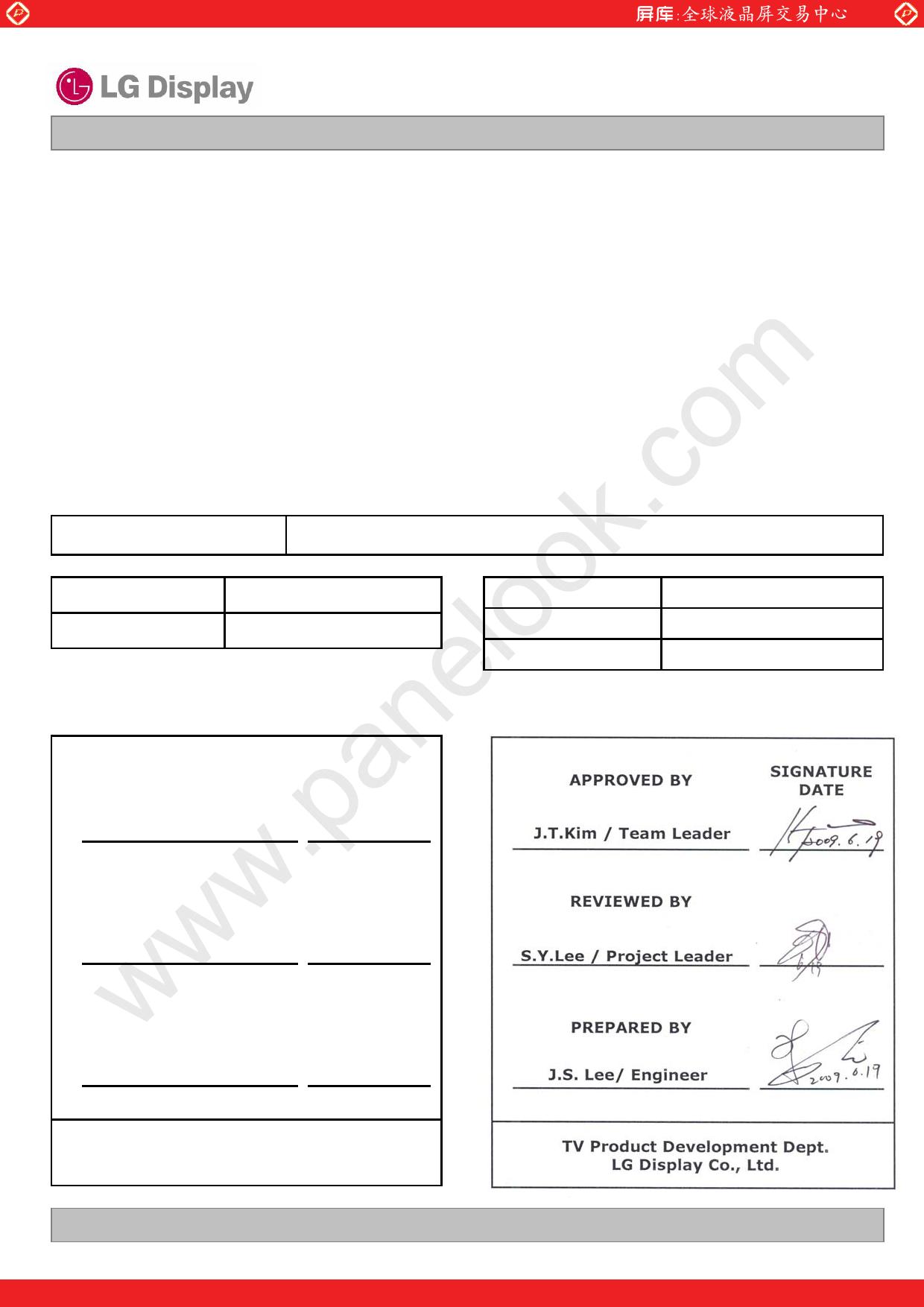 LC320WUD-SBA3 datasheet