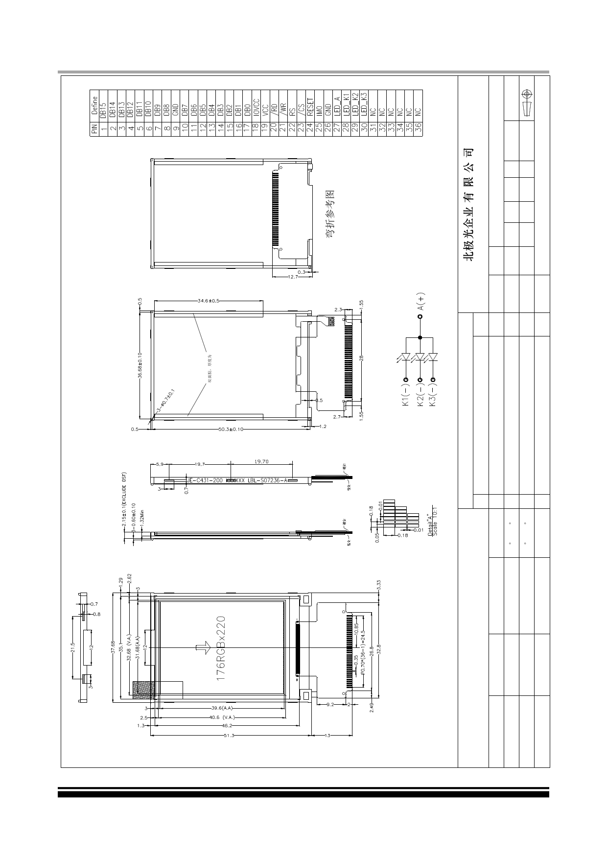 I2003-6IPN1722A pdf