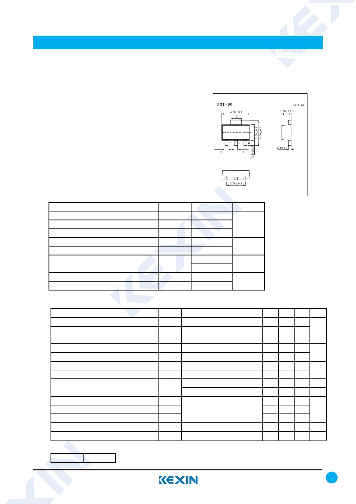 2SC4539 데이터시트 및 2SC4539 PDF