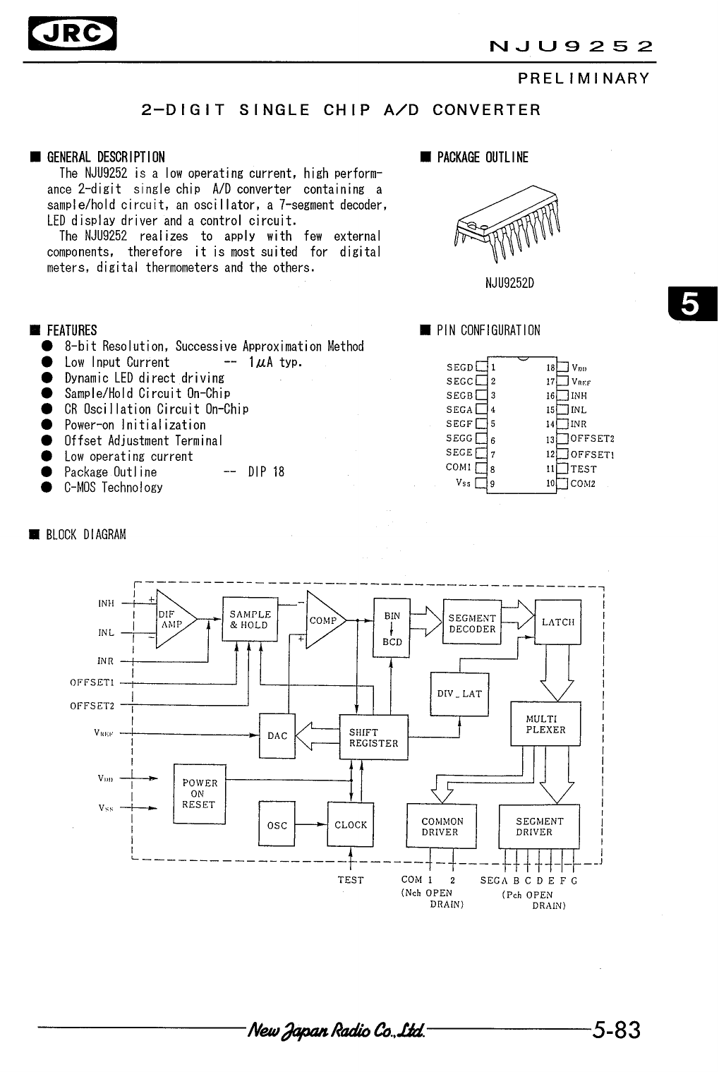 NJU9252 دیتاشیت PDF