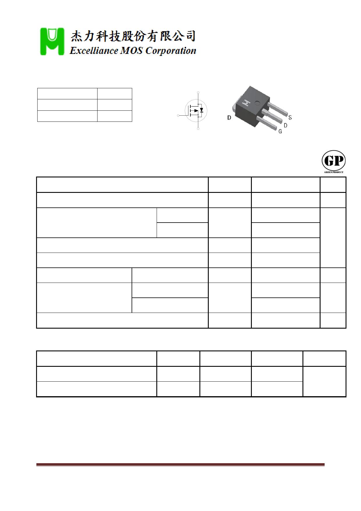 EMB07P03CS دیتاشیت PDF