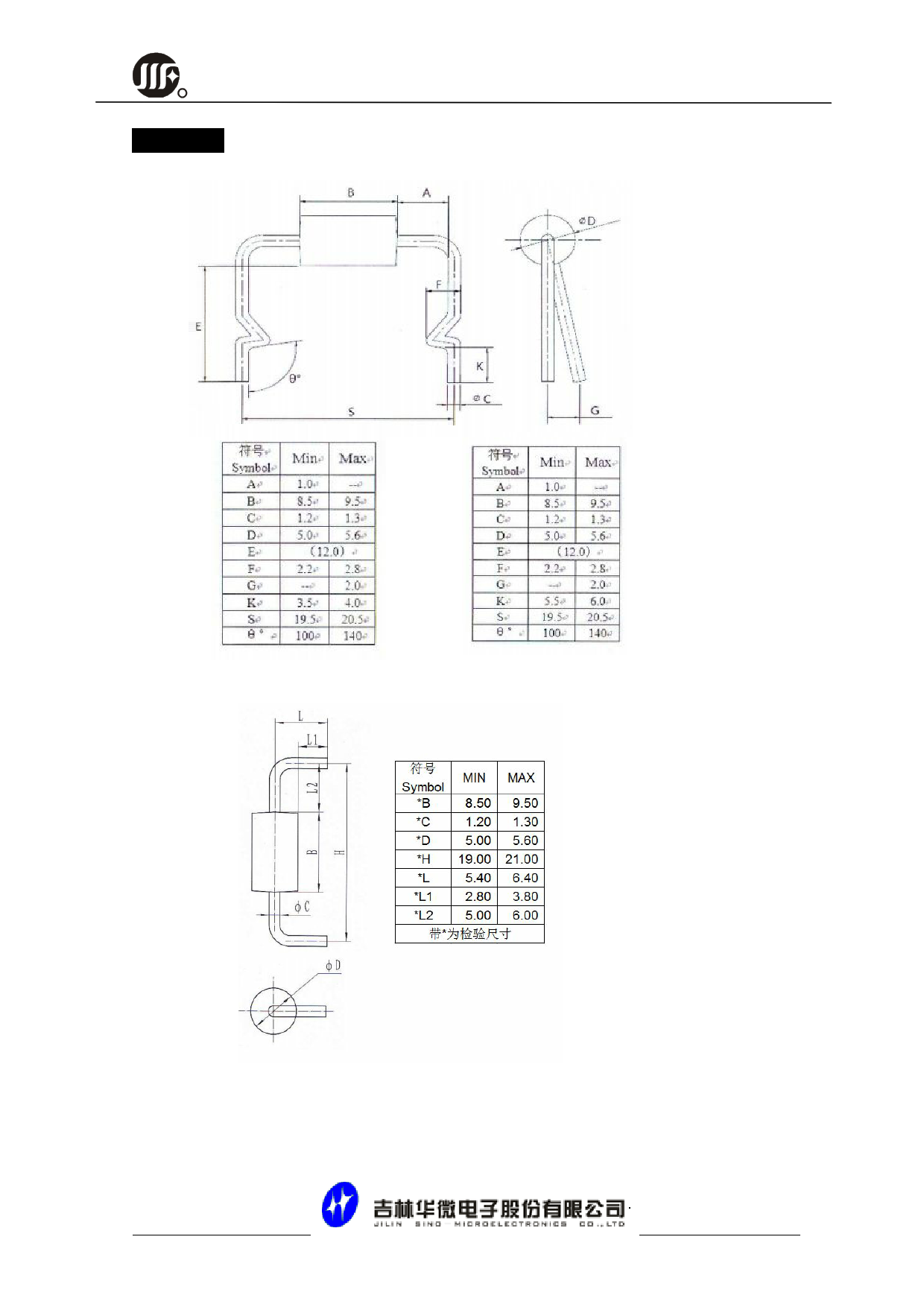 hbr5150 datasheet pdf   pinout