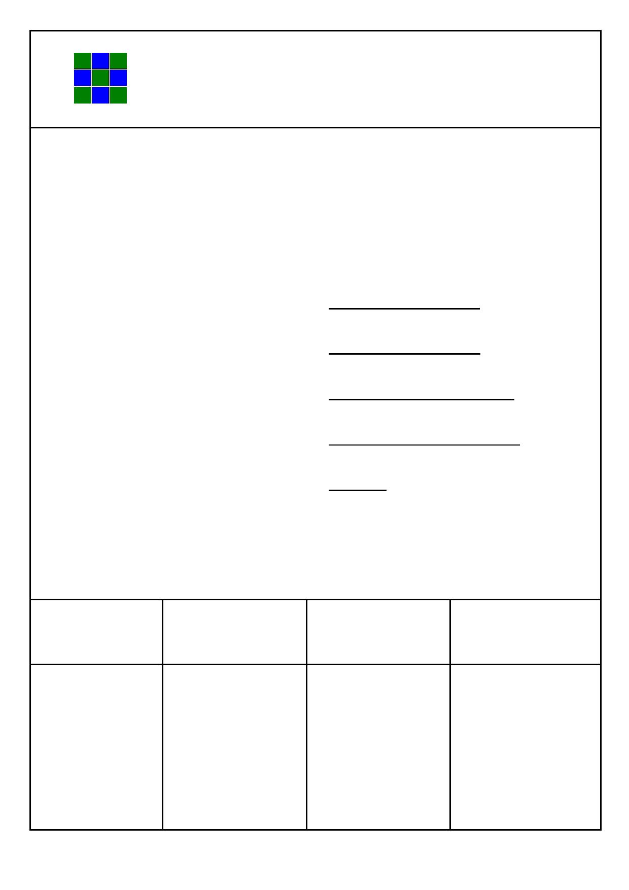 PE12864LRU-004-H 데이터시트 및 PE12864LRU-004-H PDF