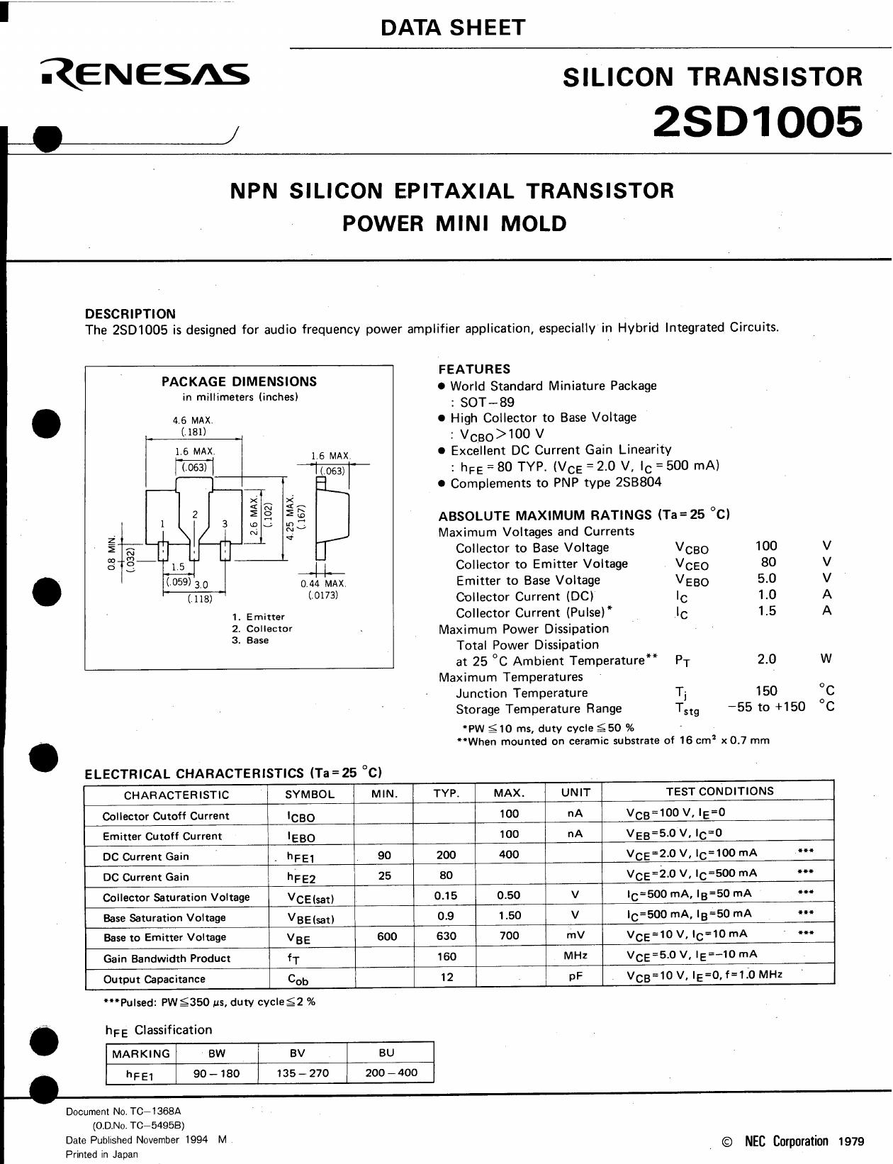 D1005 دیتاشیت PDF