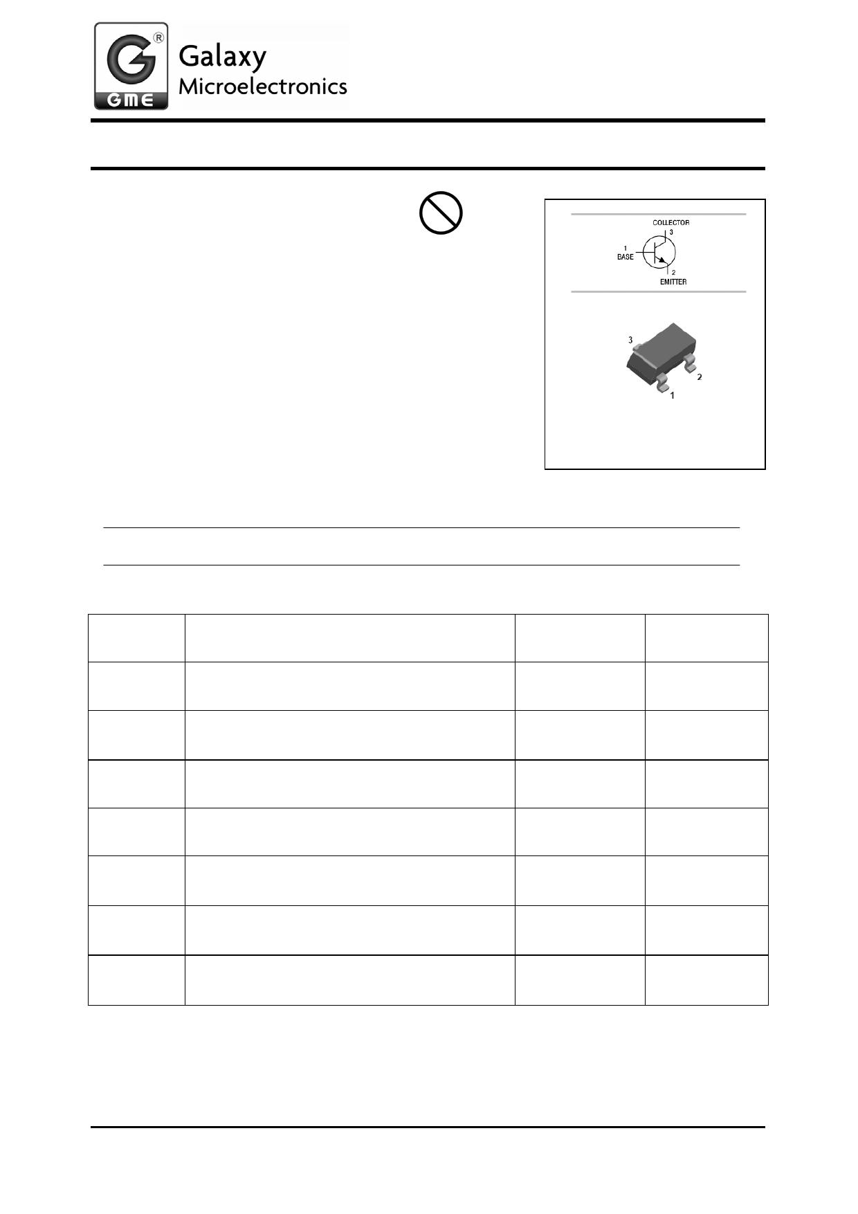 MMBT2369A Datasheet, MMBT2369A PDF,ピン配置, 機能
