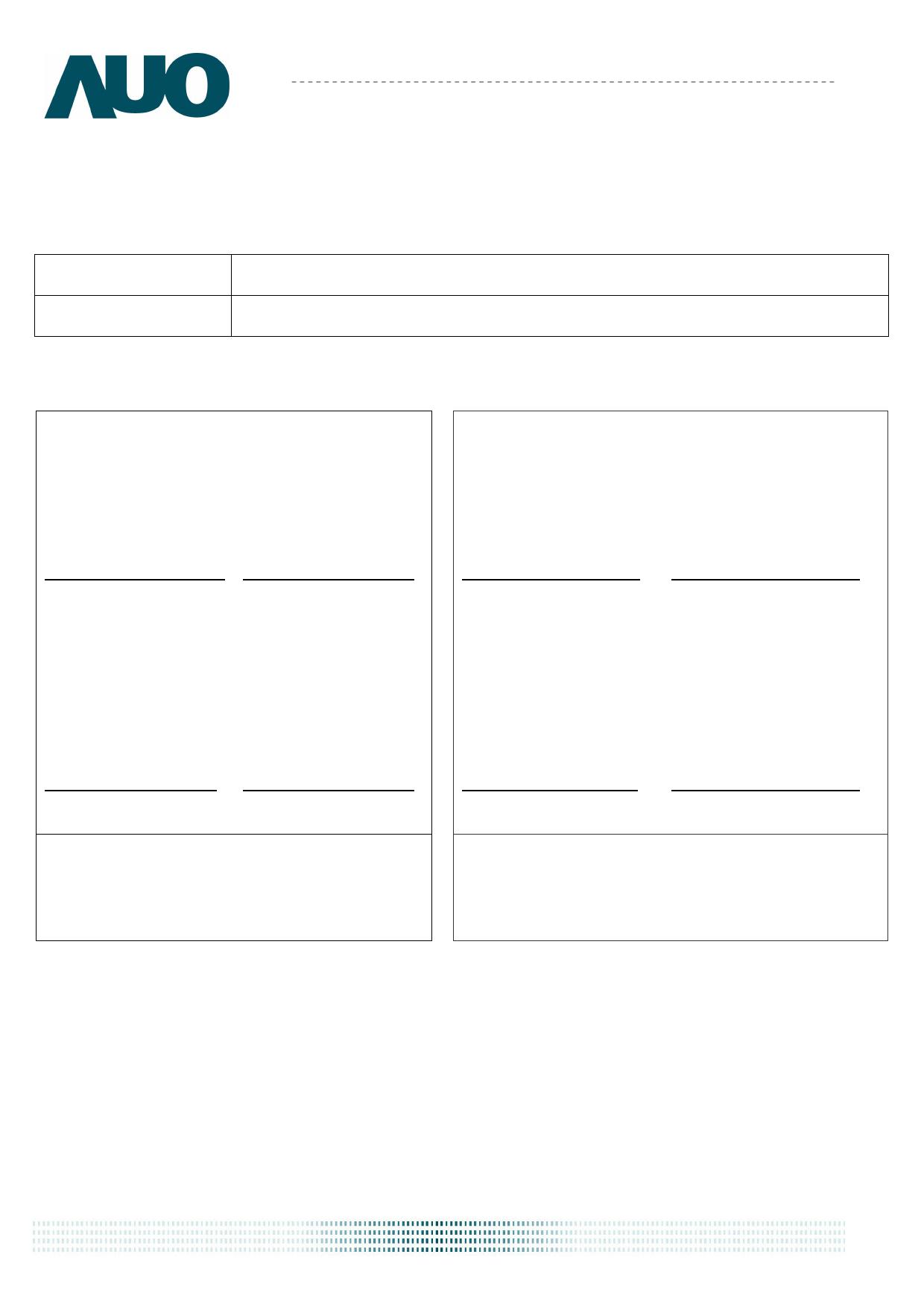 G057QN01-V1 даташит PDF