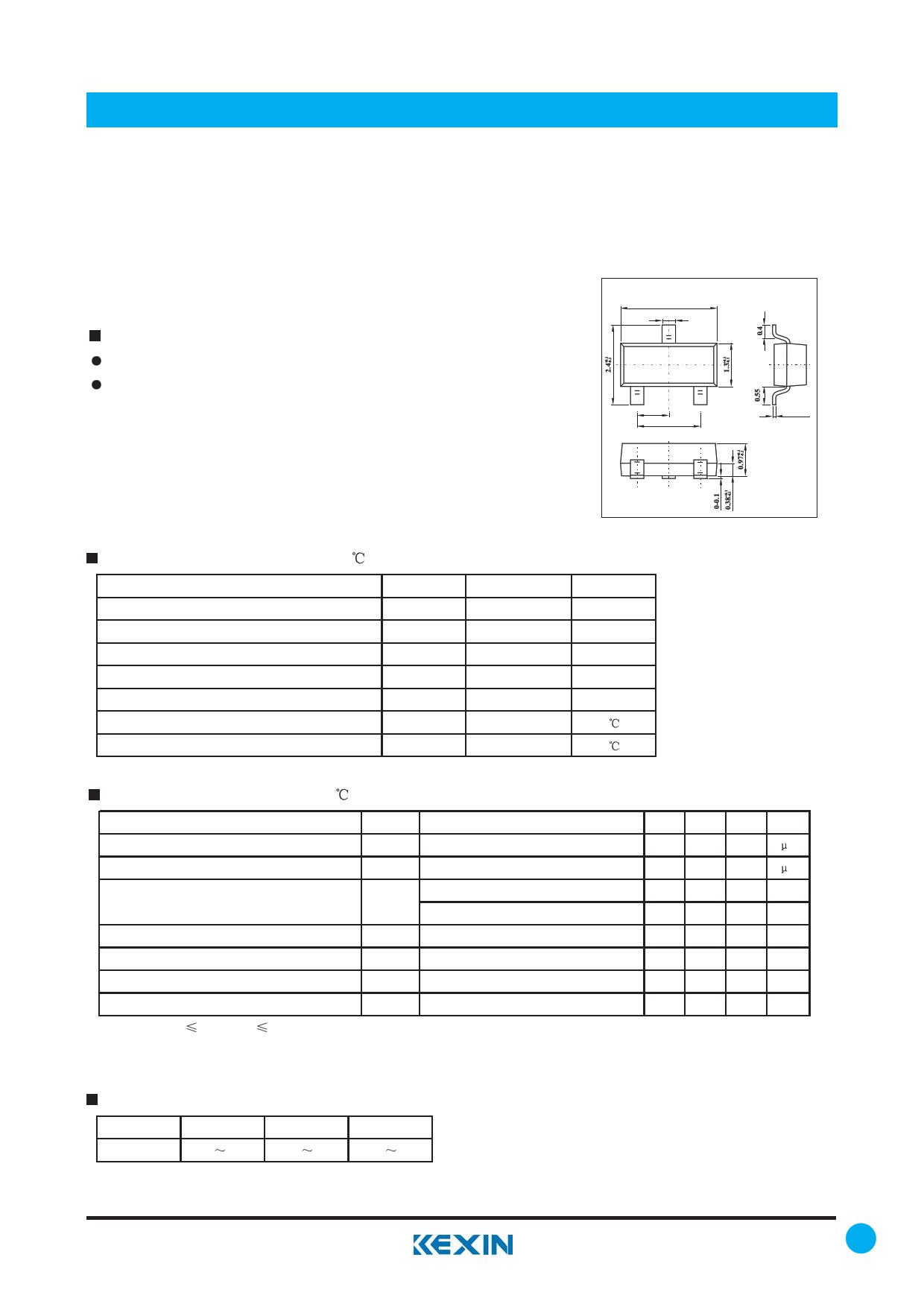 2SC1653 datasheet