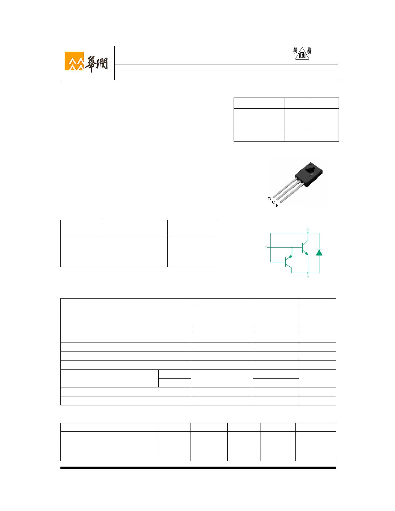 3DD13003W6D Datasheet, 3DD13003W6D PDF,ピン配置, 機能