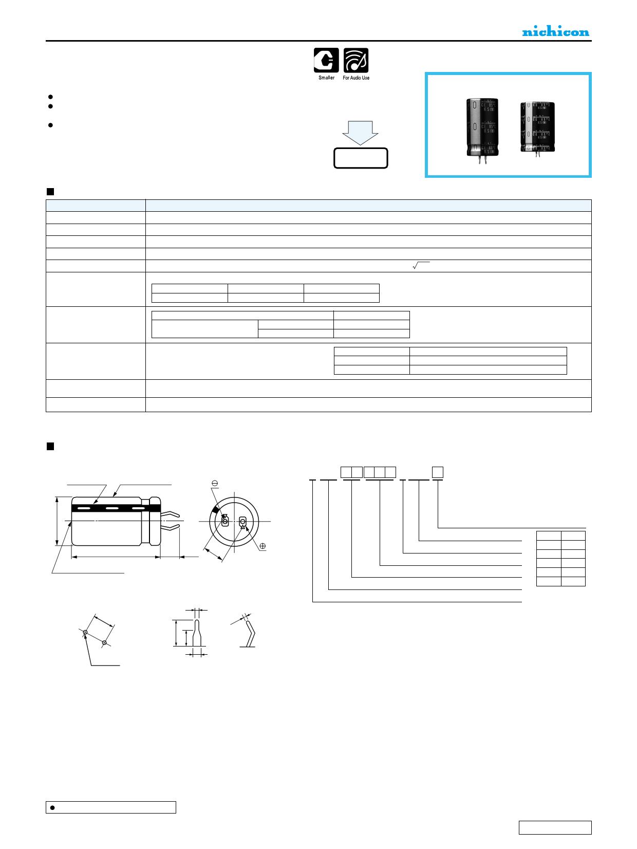 LKS1E123MESB دیتاشیت PDF