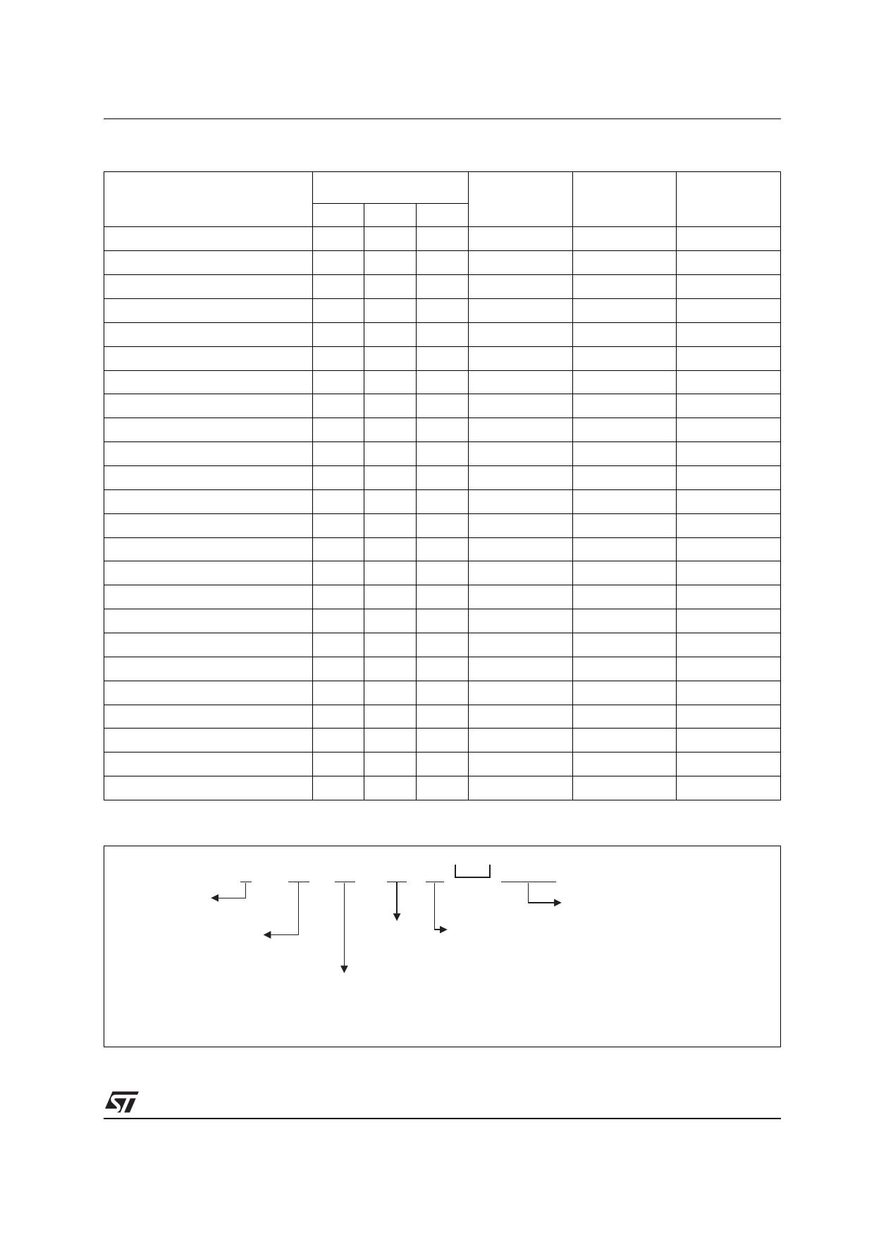Z0107NN1AA2 pdf, ピン配列