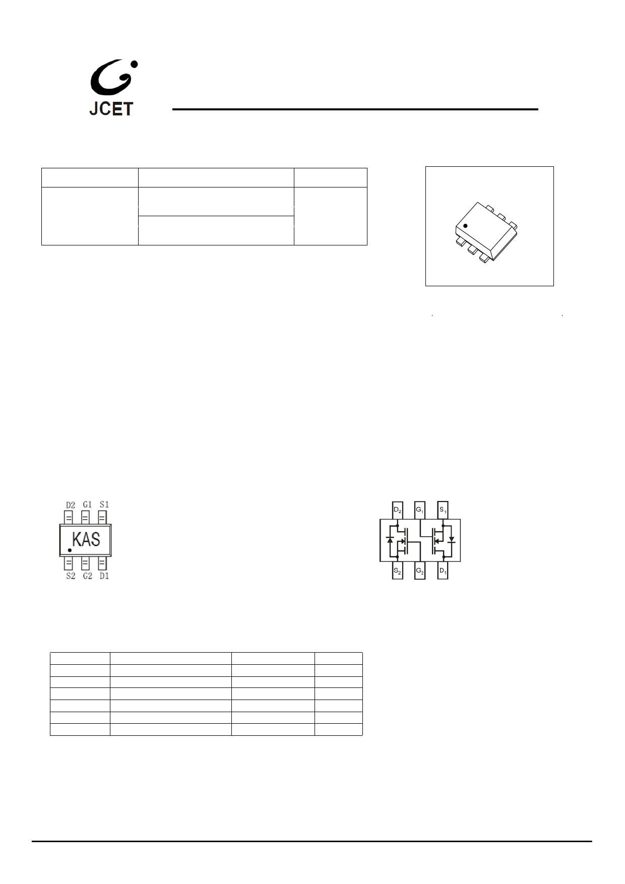 2N7002V Datasheet