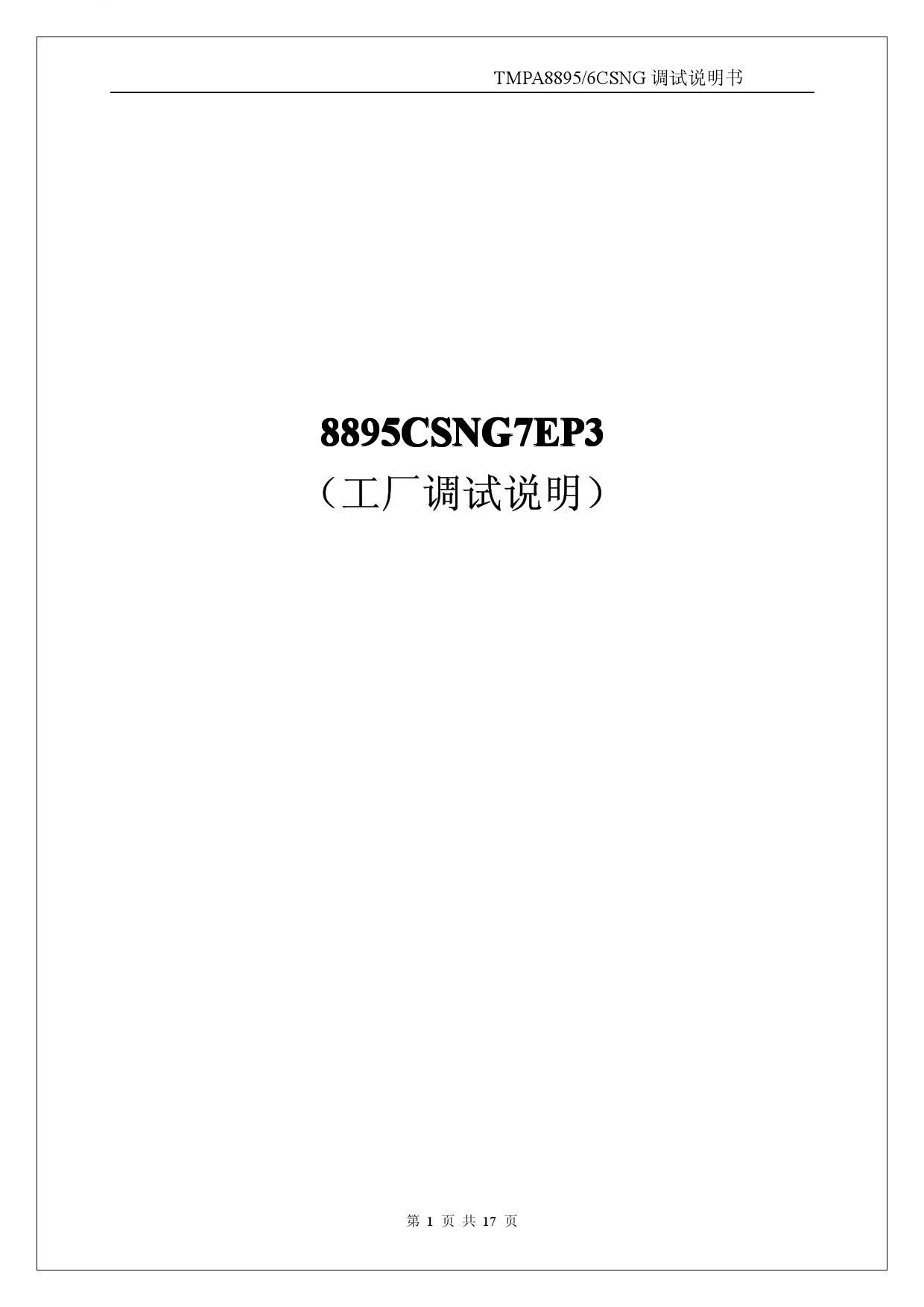 8895CSNG7EP3 image