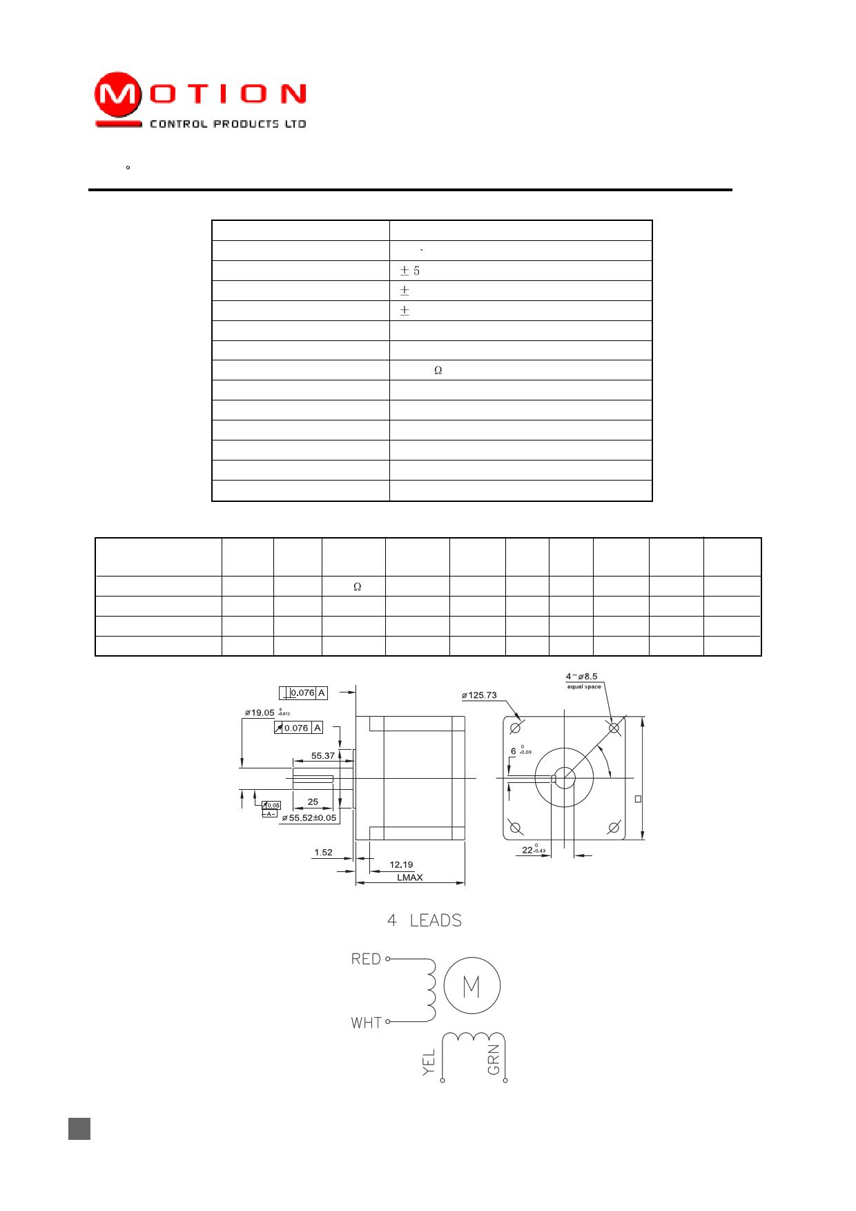FL110STH150-6504A Datasheet, FL110STH150-6504A PDF,ピン配置, 機能