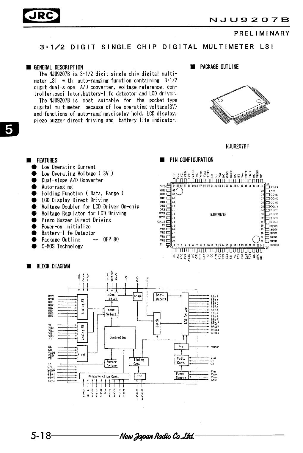 NJU9207B دیتاشیت PDF