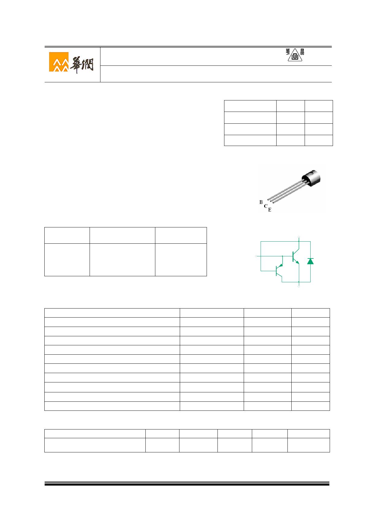 3DD13003S1D Datasheet, 3DD13003S1D PDF,ピン配置, 機能