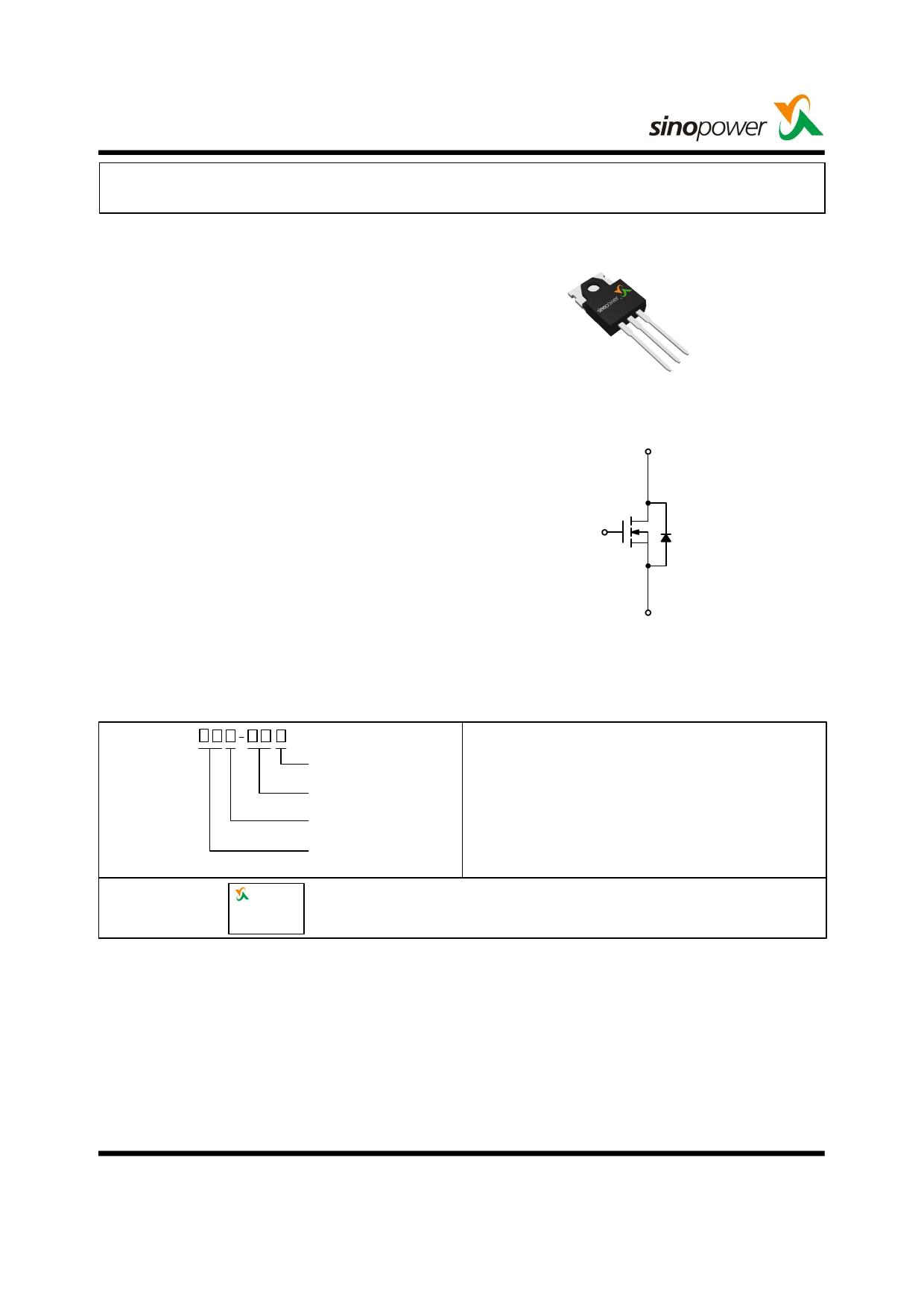 SM7580NSFH datasheet