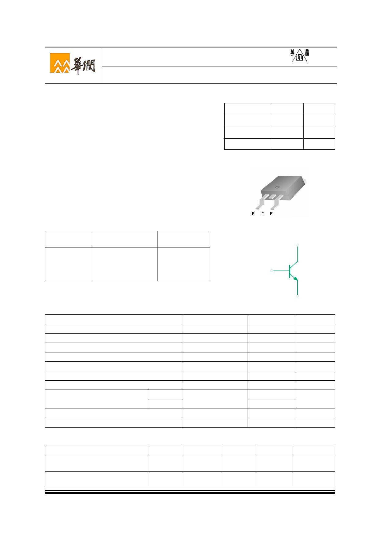 3DD4550A4 Datasheet, 3DD4550A4 PDF,ピン配置, 機能