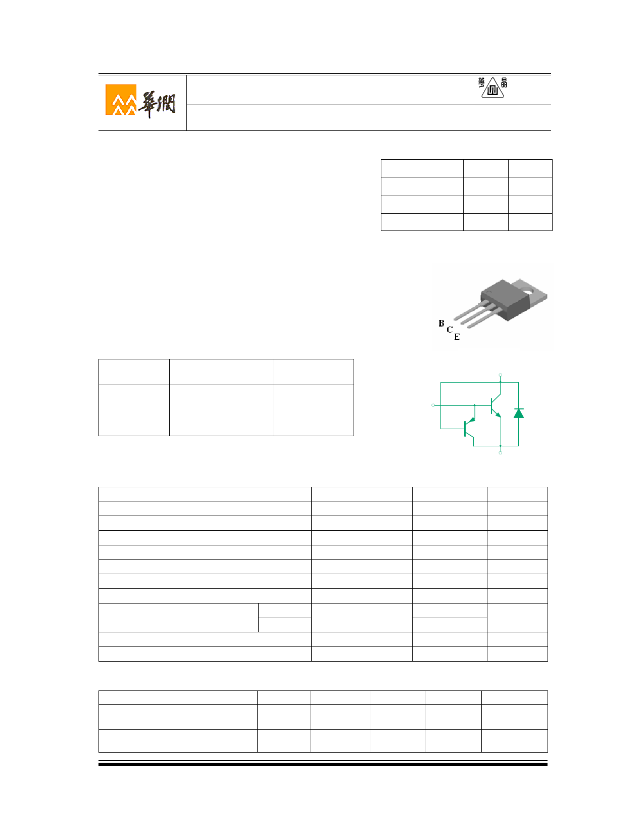 3DD13003H8D Datasheet, 3DD13003H8D PDF,ピン配置, 機能