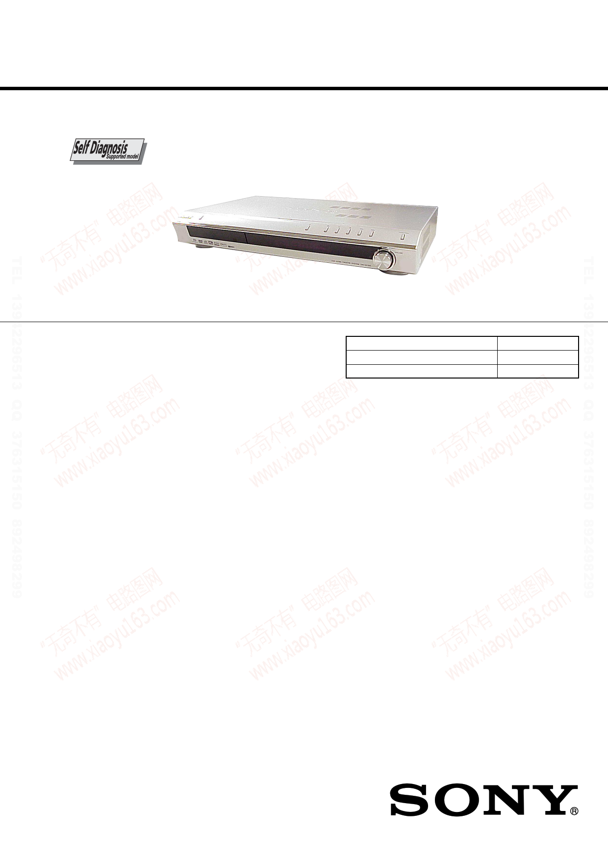 hcd-dz100 datasheet pdf   pinout    dvd