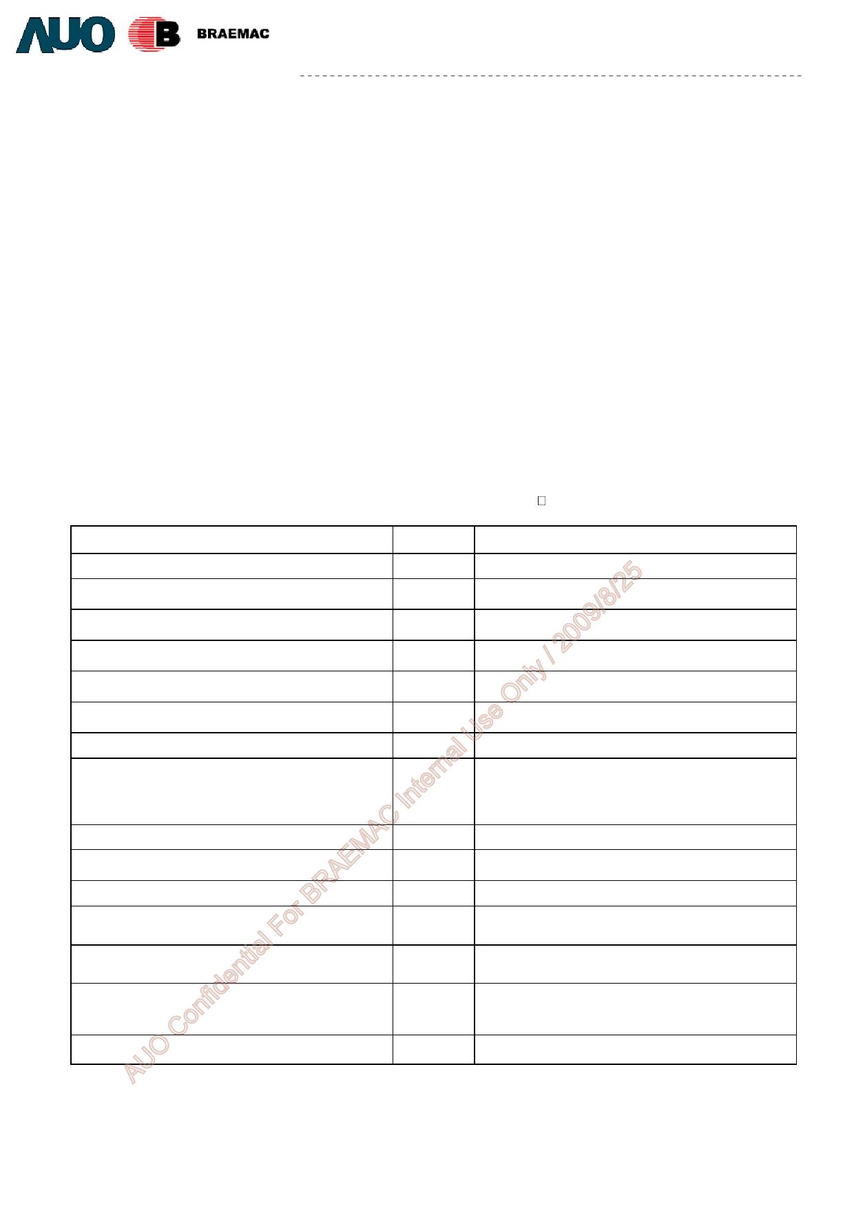 G070VW01-V0 pdf, arduino
