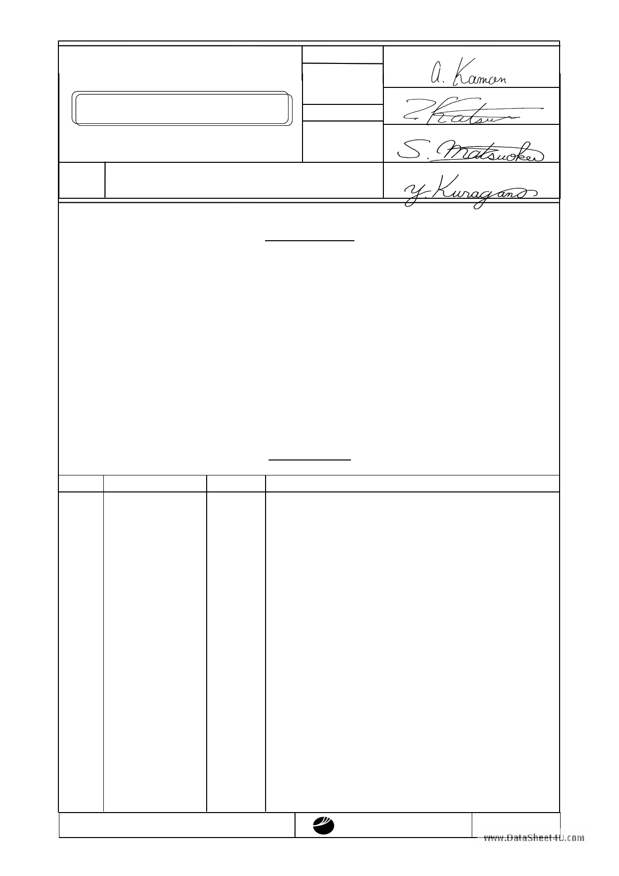 DMC20434HE datasheet