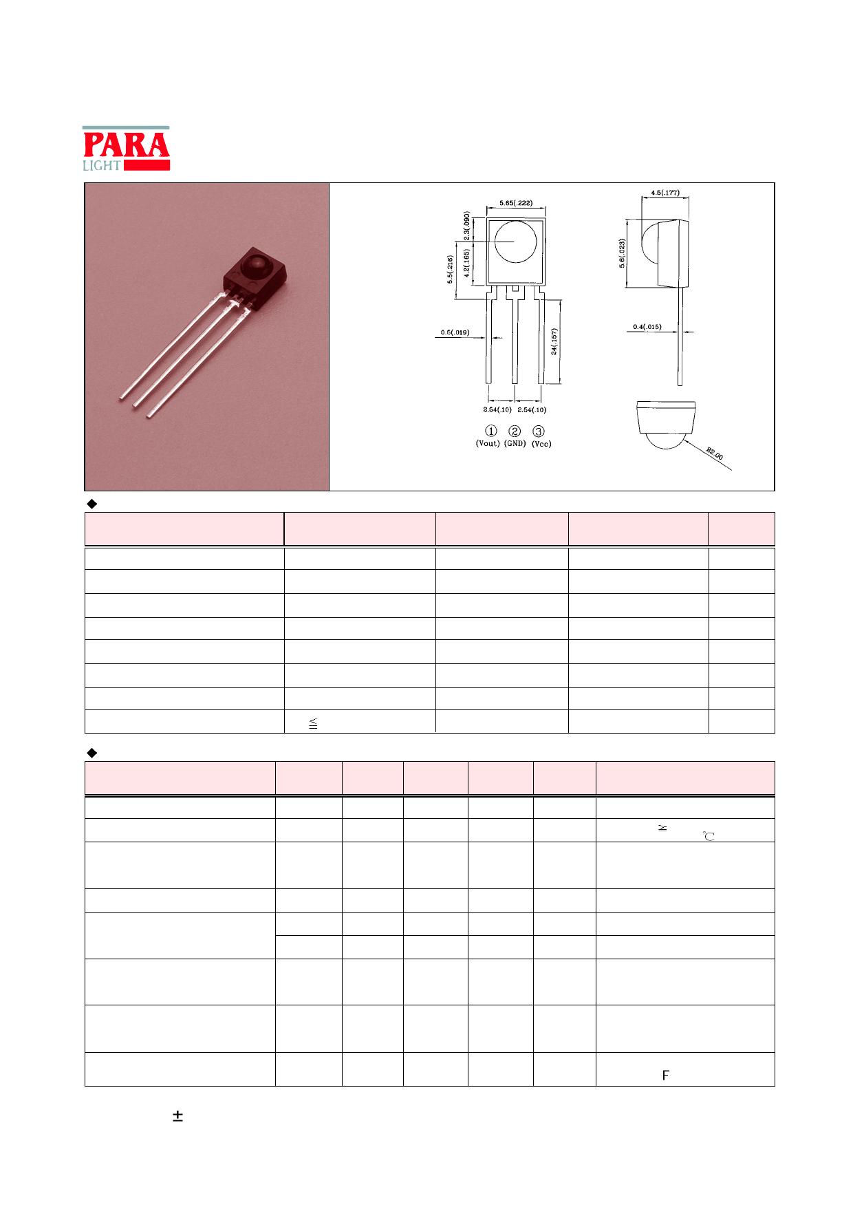 L-51ROPT1D1 pdf