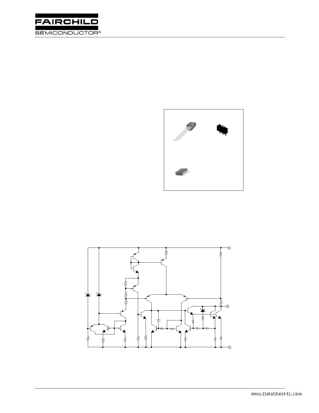 KA79L05A Datasheet, KA79L05A PDF,ピン配置, 機能