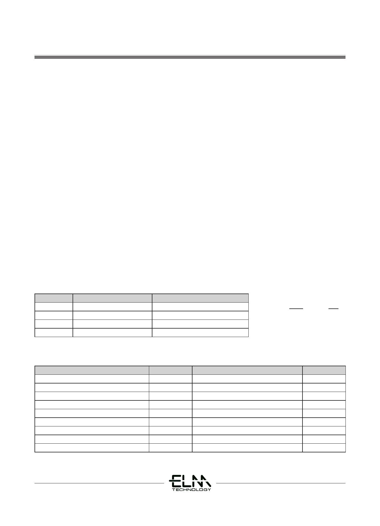ELM7SU04BW Datasheet, ELM7SU04BW PDF,ピン配置, 機能