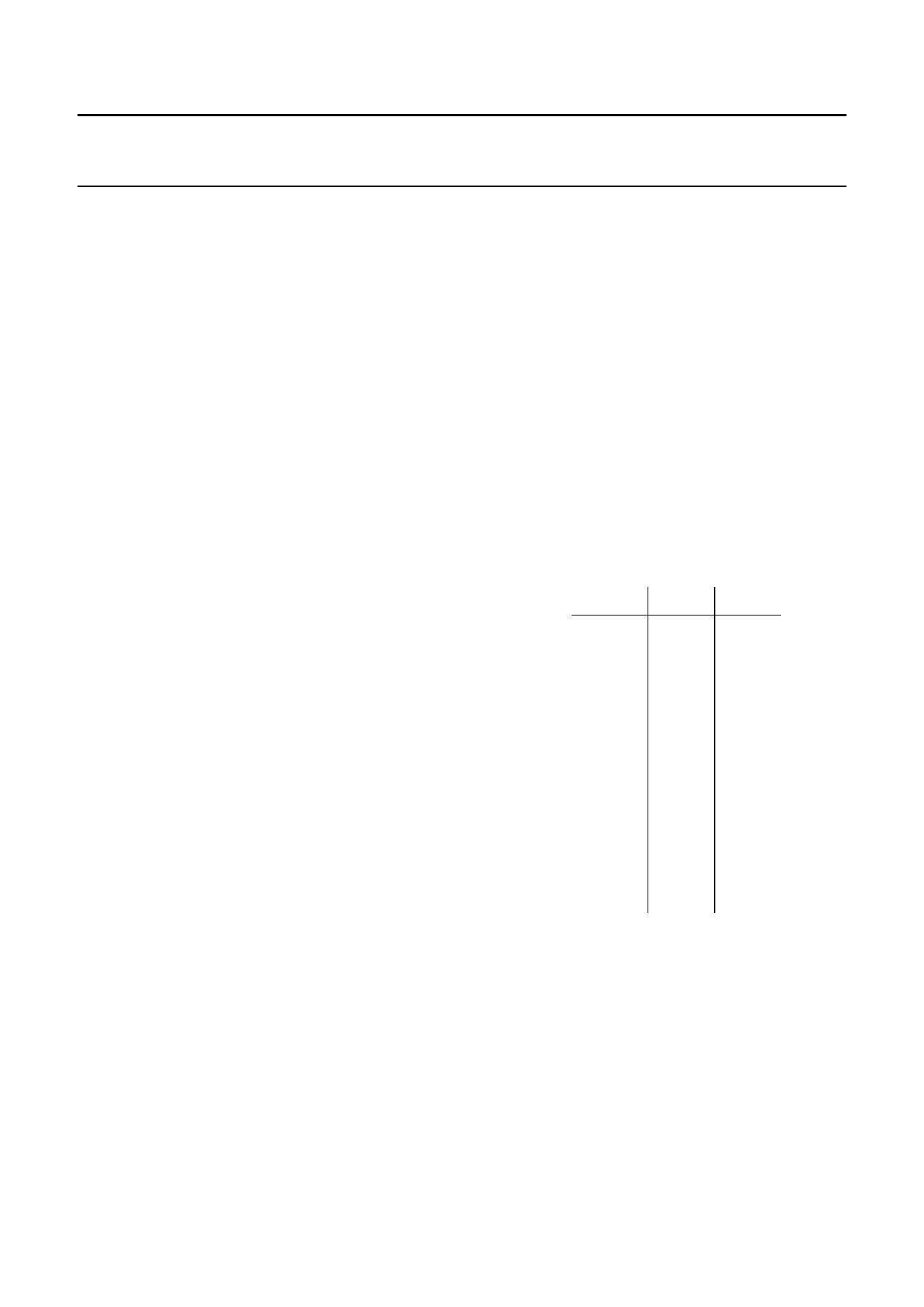 J111 Даташит, Описание, Даташиты